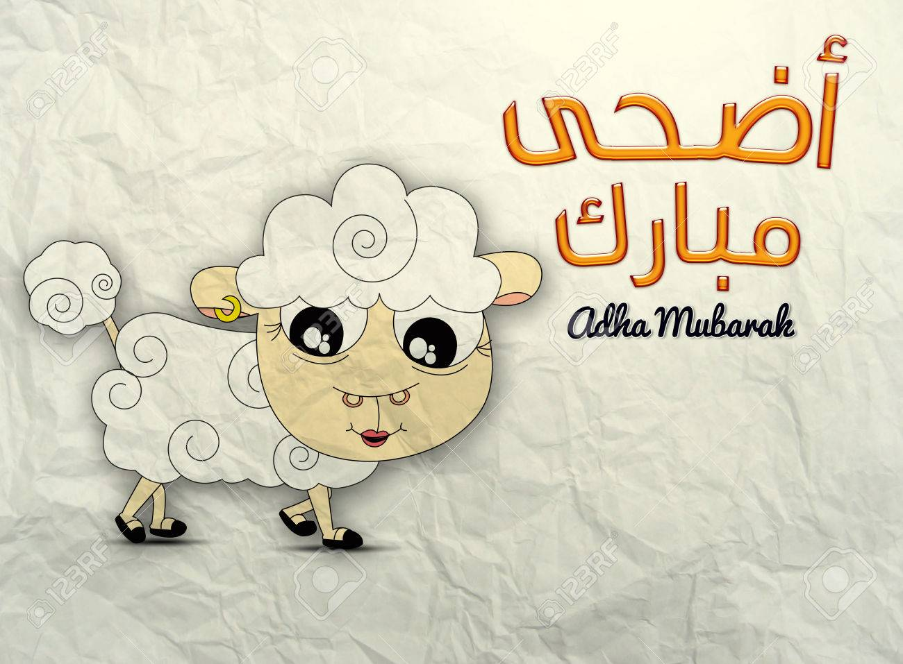 Eid Al Adha Greeting Card Royalty Fria Stockfoton Bilder Symboler
