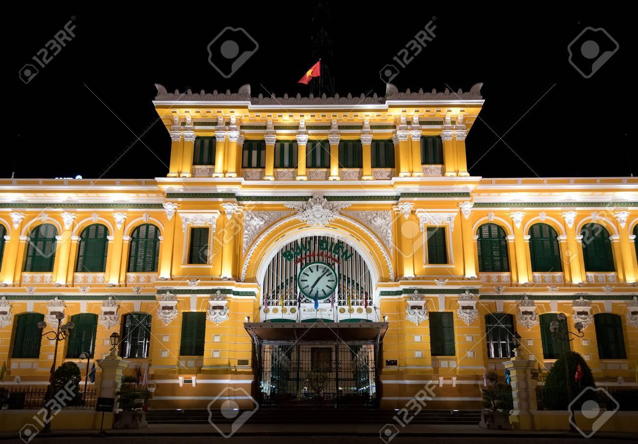 Ho chi minh vietnam feb 27 2015 : saigon central post office