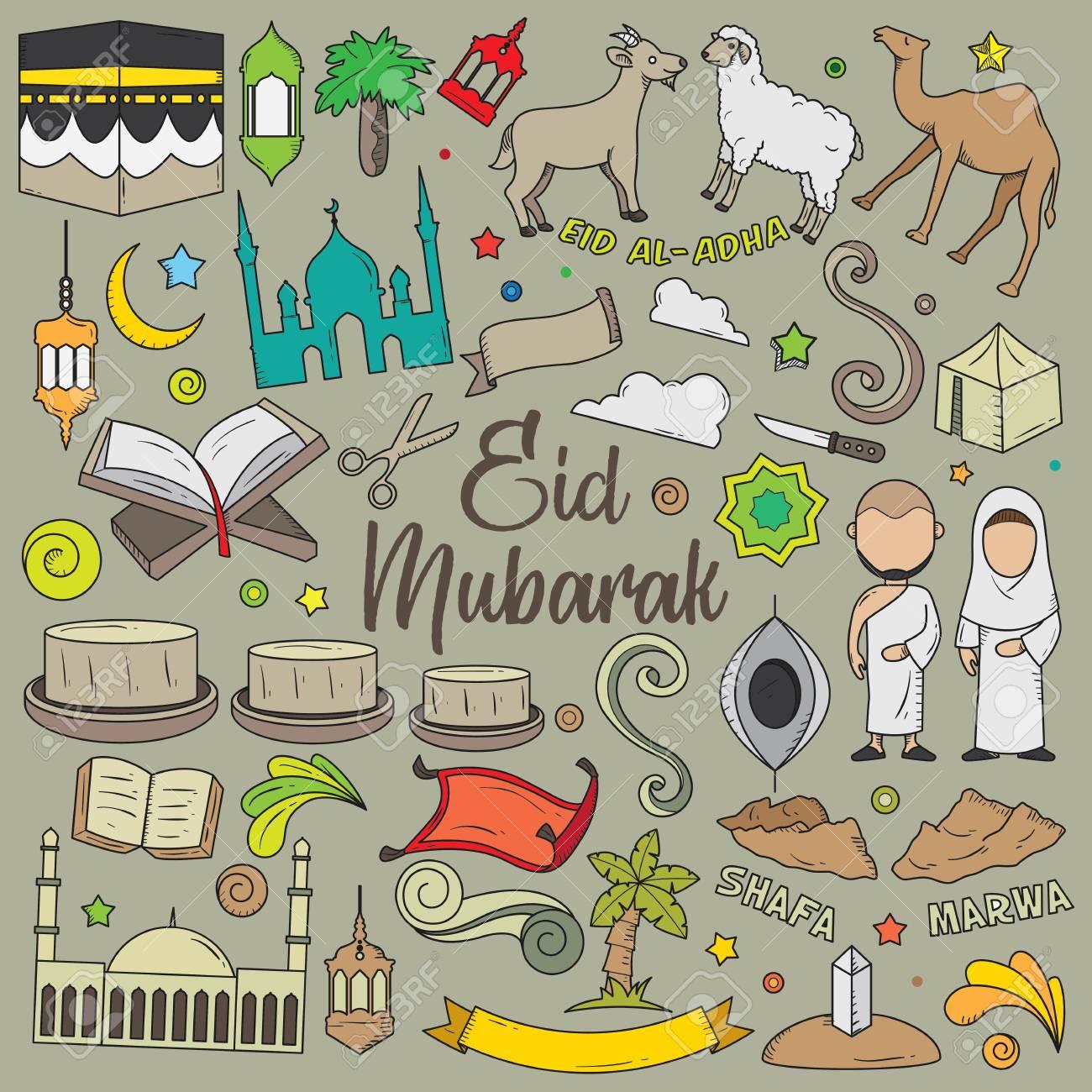 Eid al adha hand drawn sketch with gray background eid mubarak eid al adha hand drawn sketch with gray background eid mubarak doodles hajj m4hsunfo