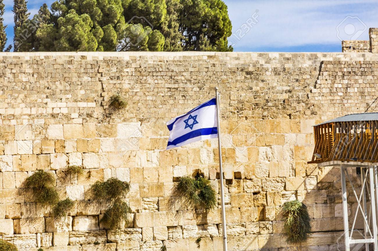 Famous Israeli Wall Art Adornment - Art & Wall Decor - hecatalog.info