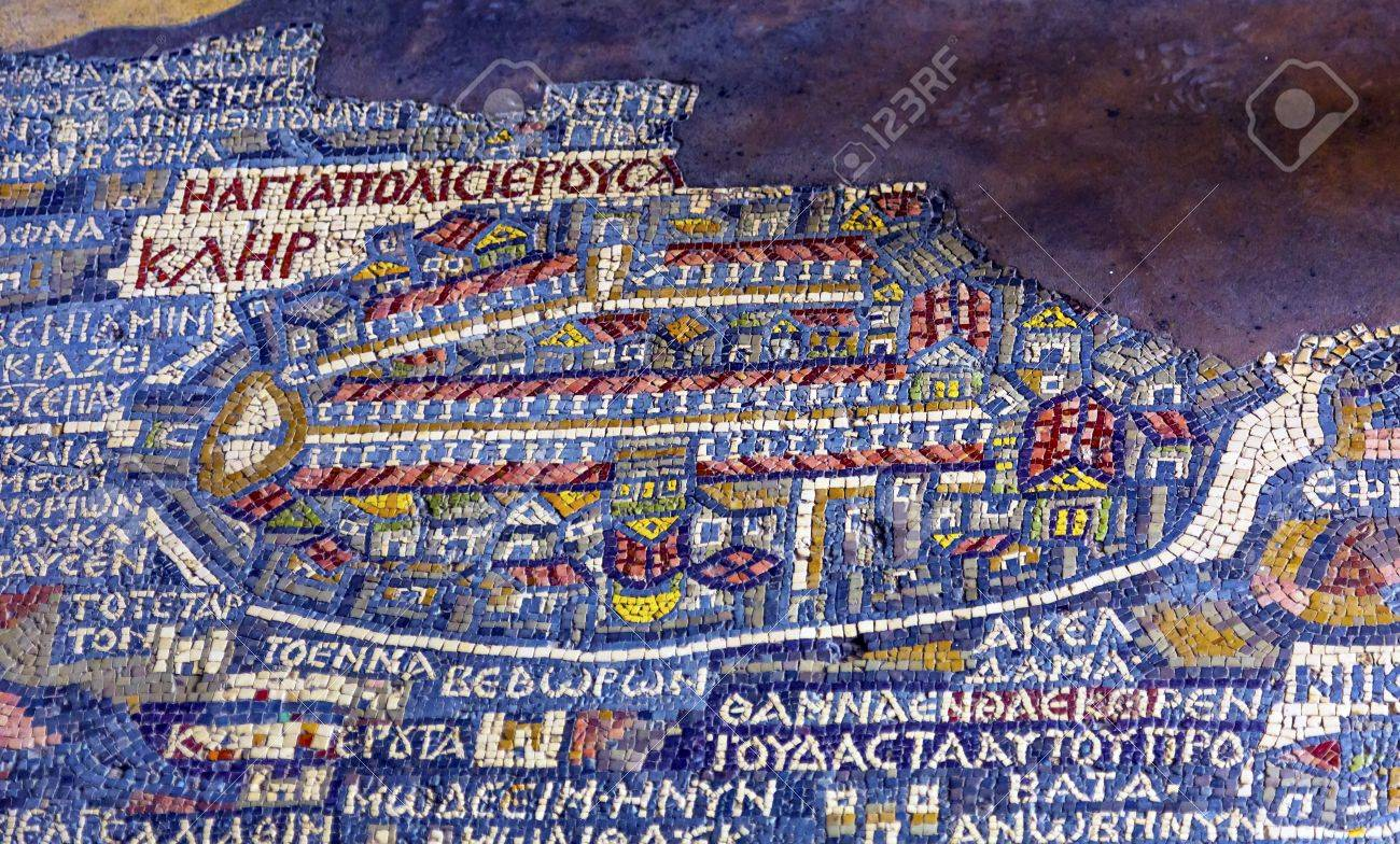 Ancient 6th Century Map Jerusalem Mosaic Saint George S Greek Stock Photo Picture And Royalty Free Image Image 69850503