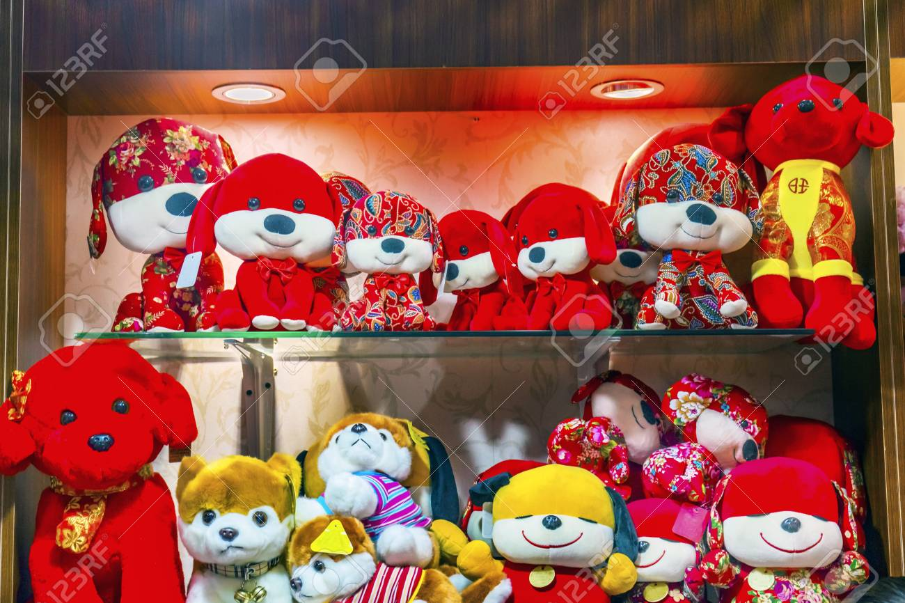 f3c5481ccdeb5 Dogs and more Dogs. Red Dogs Chinese Lunar New Year Decorations Beijing  China. 2018