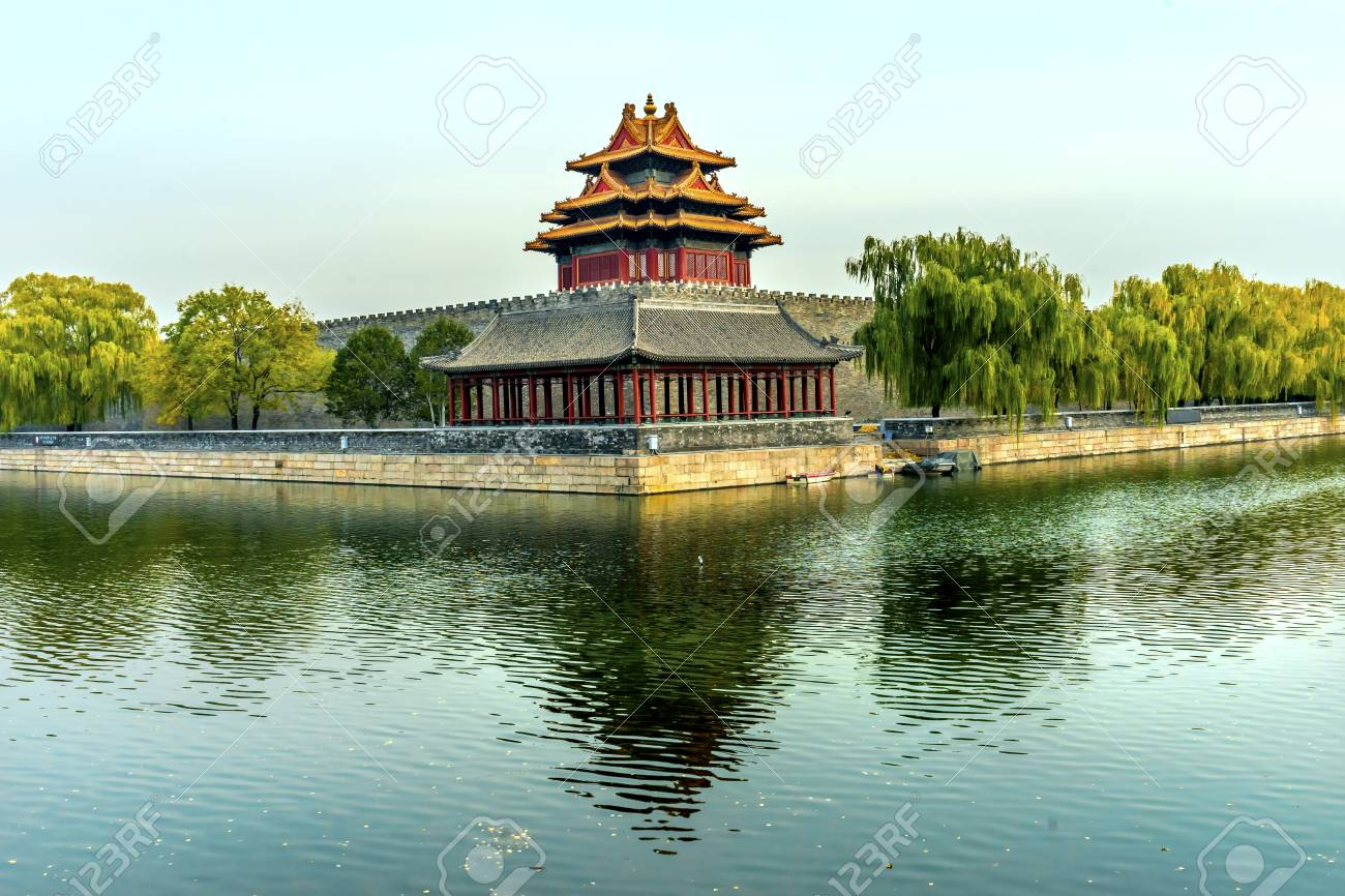 Arrow Watch Tower Gugong Forbidden City Moat Canal Plaace Wall Beijing China Emperors Palace Built