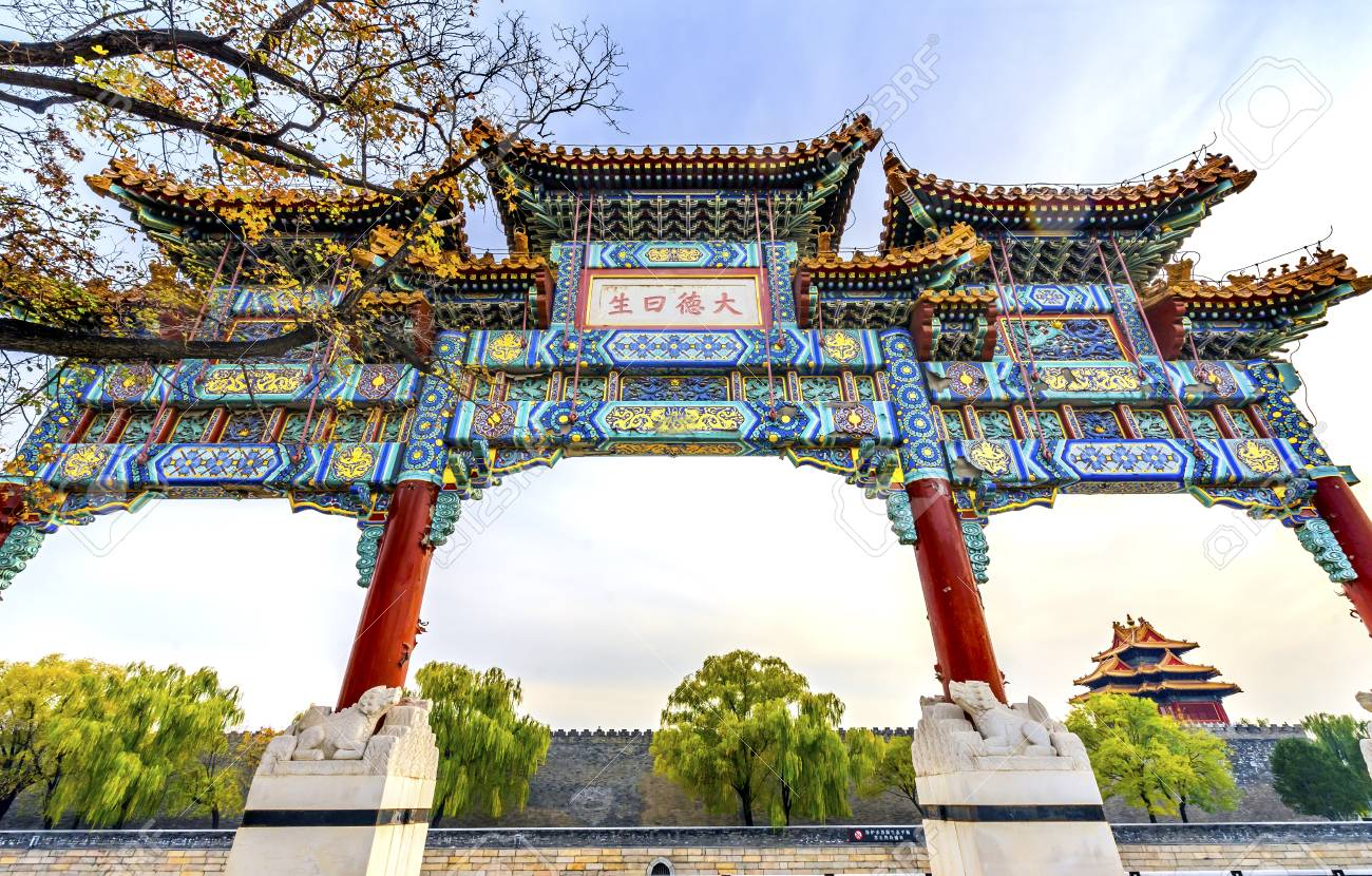 Ornate Chinese Gate Arrow Watch Tower Gugong Forbidden City Beijing China Emperors Palace Built In