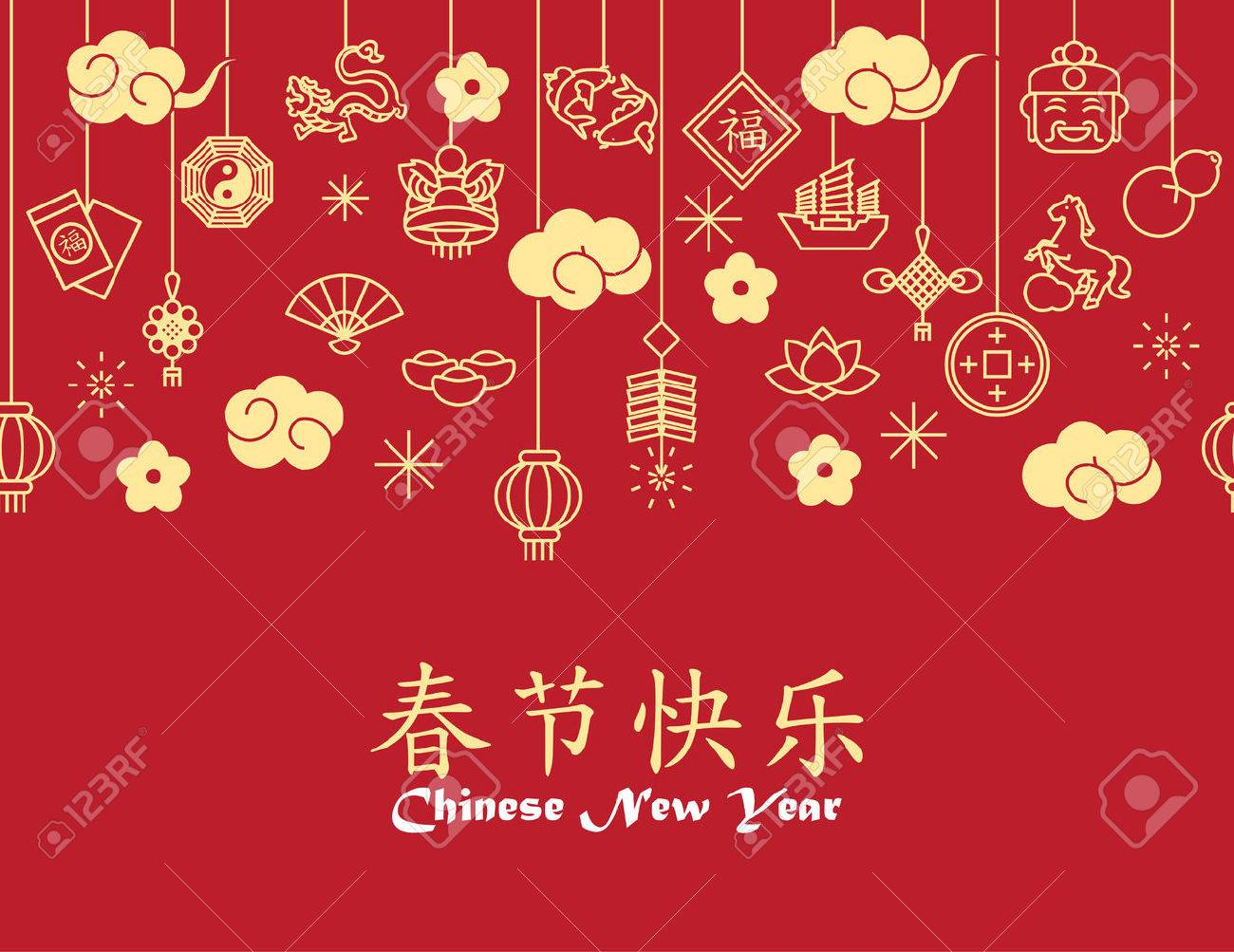 chinese new year backgroundcard print seamless stock vector 48096286