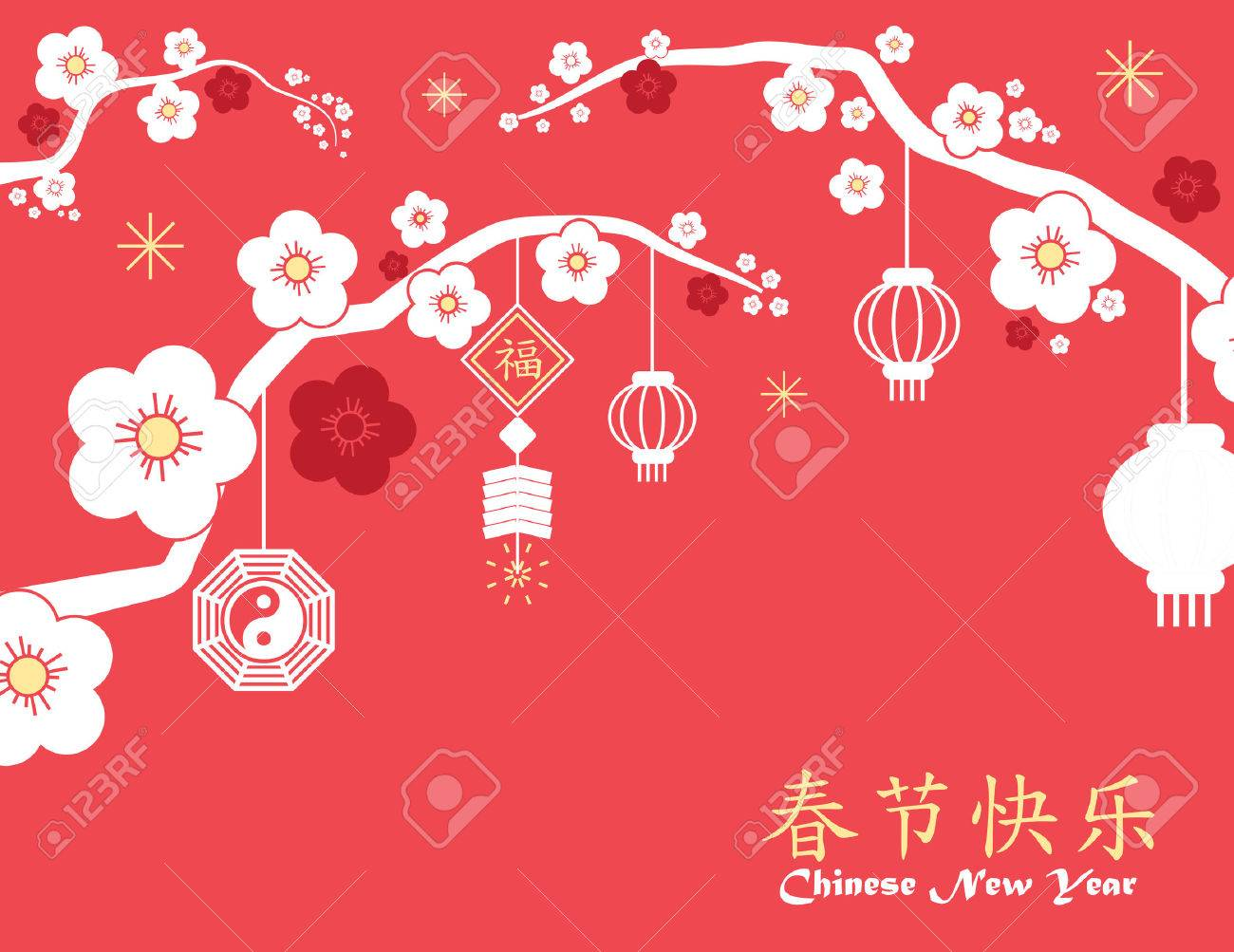 chinese new year backgroundred card print vector stock vector 49870078