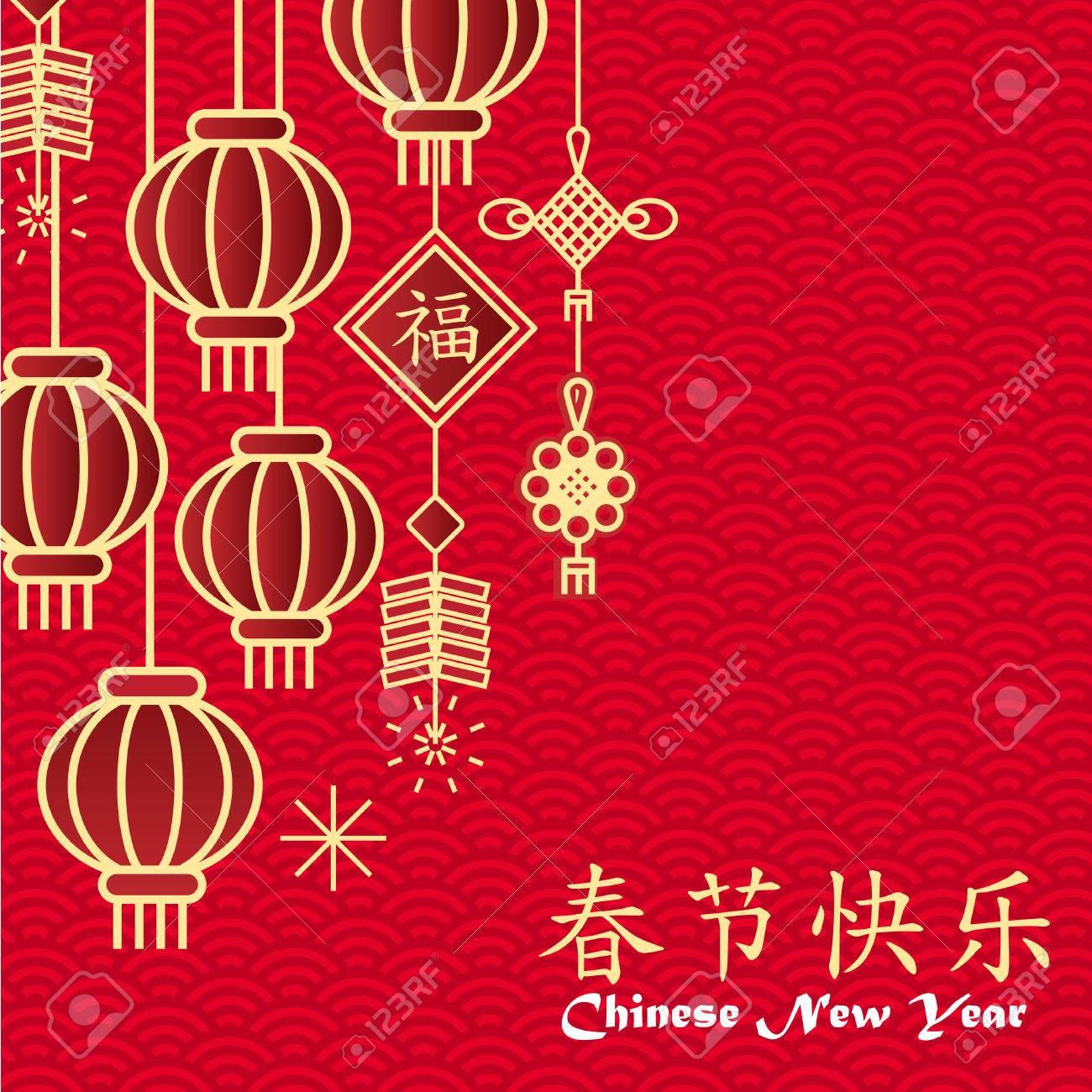 chinese new year backgroundcard print stock vector 50910076