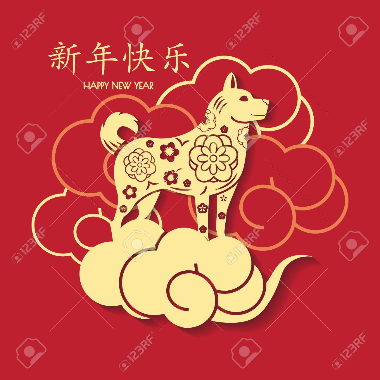 2018 chinese new year background with year of dog vector design stock vector 92862783