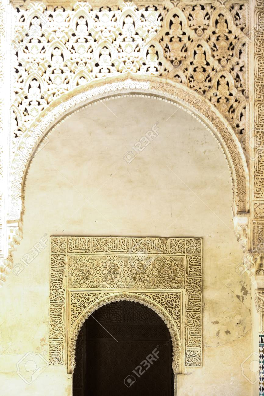 Close Up Shot Of Some Arabic Decorations On A Wall. Stock Photo ...