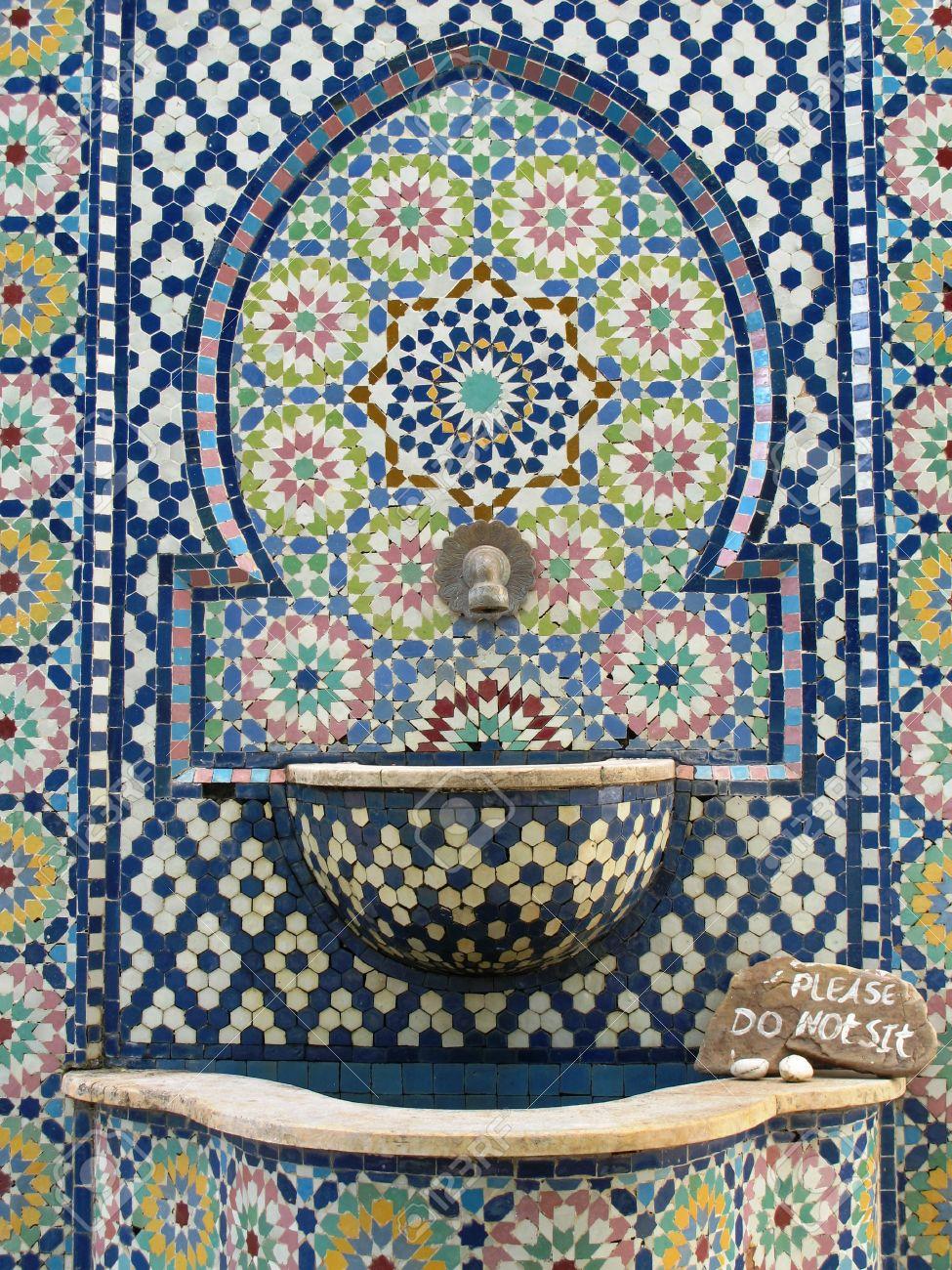 Super Marokkaanse Mozaïek Tegel Muurfontein Royalty-Vrije Foto, Plaatjes HX-66