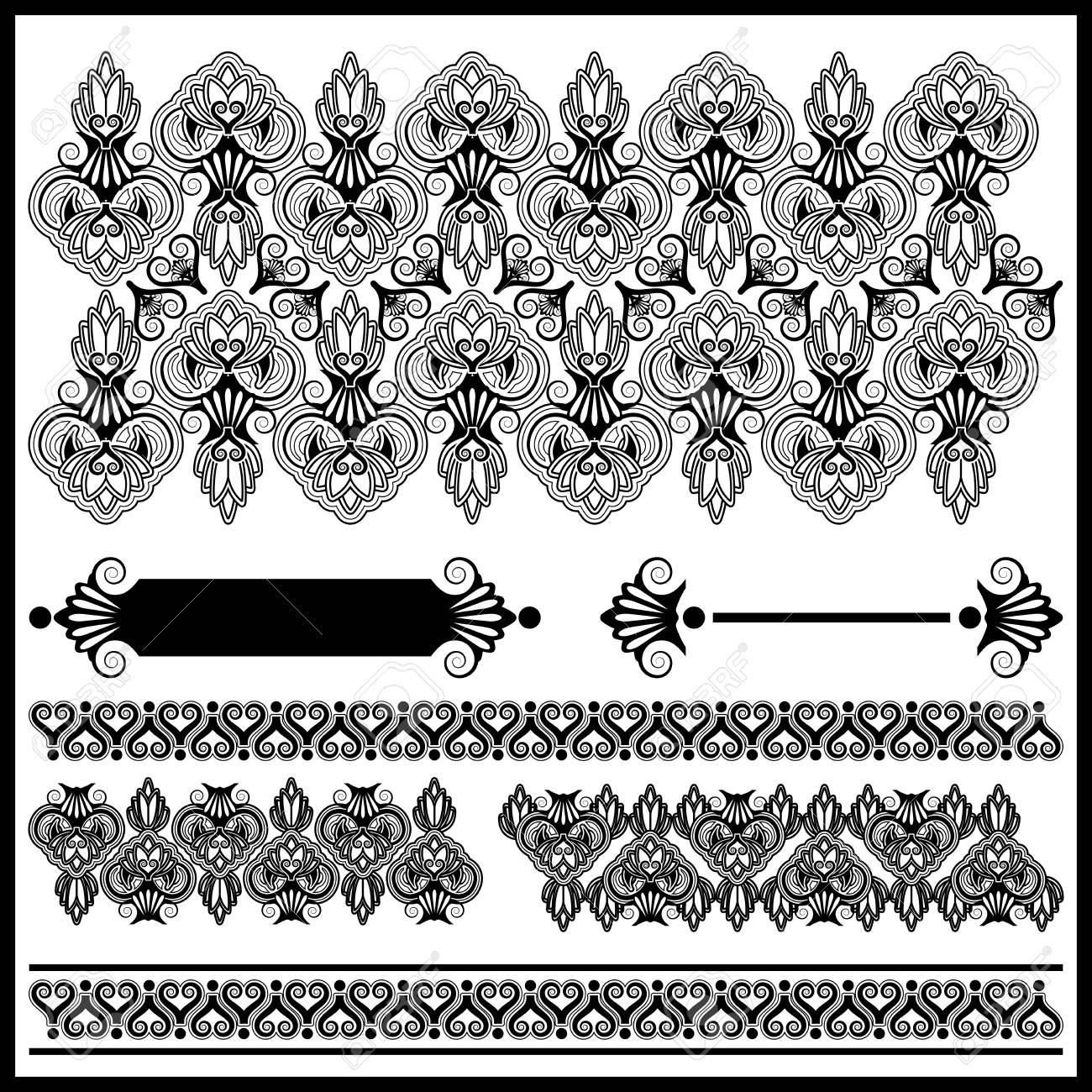 Baroque elements set Stock Vector - 22428350
