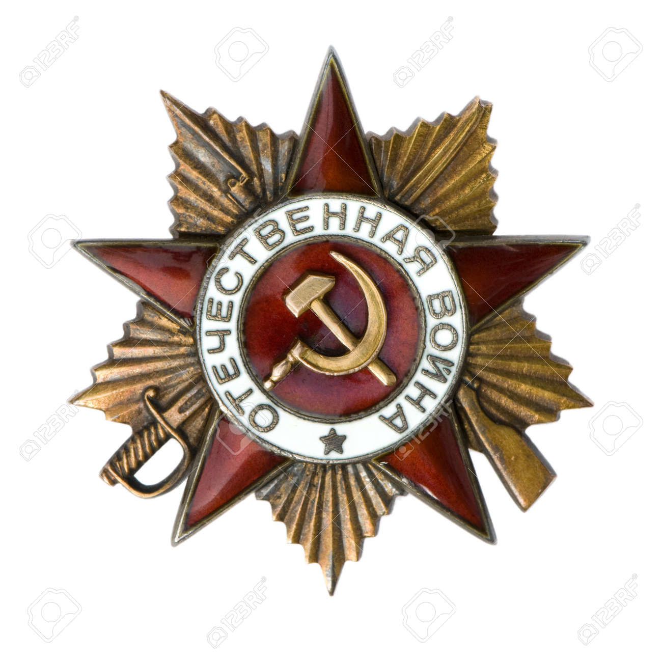 The Order of the Patriotic War was a decoration of the Soviet