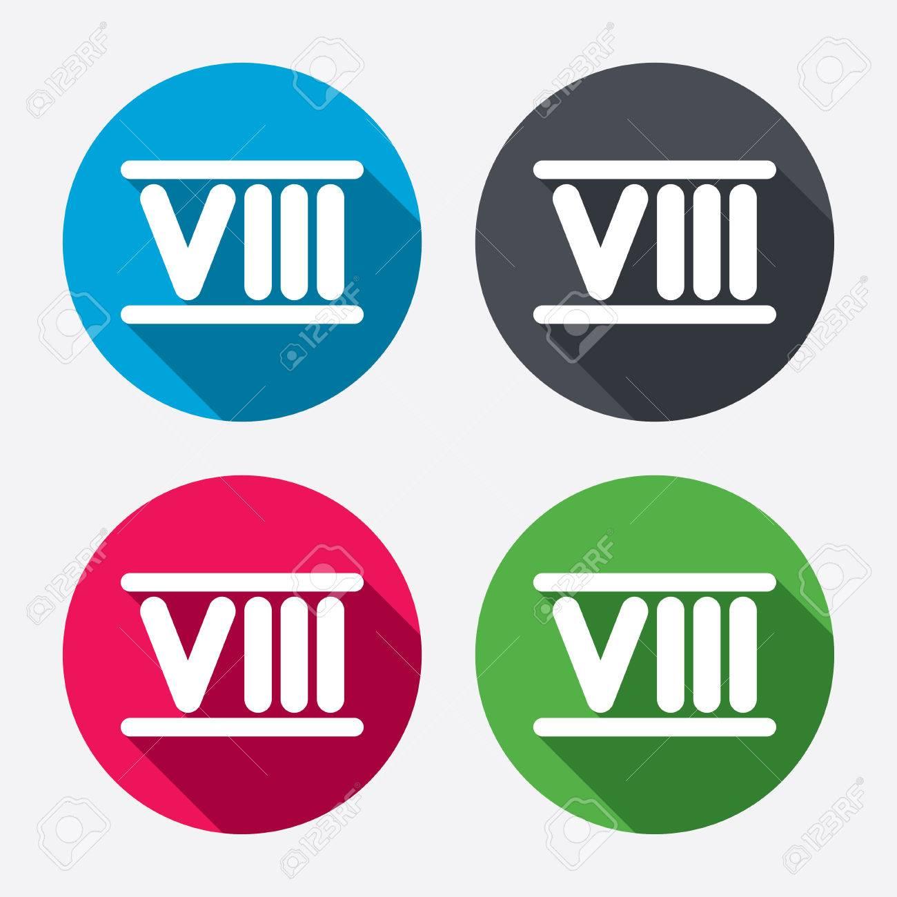 Chiffre Romain 4 chiffre romain huit signe icône. chiffre romain huit symbole