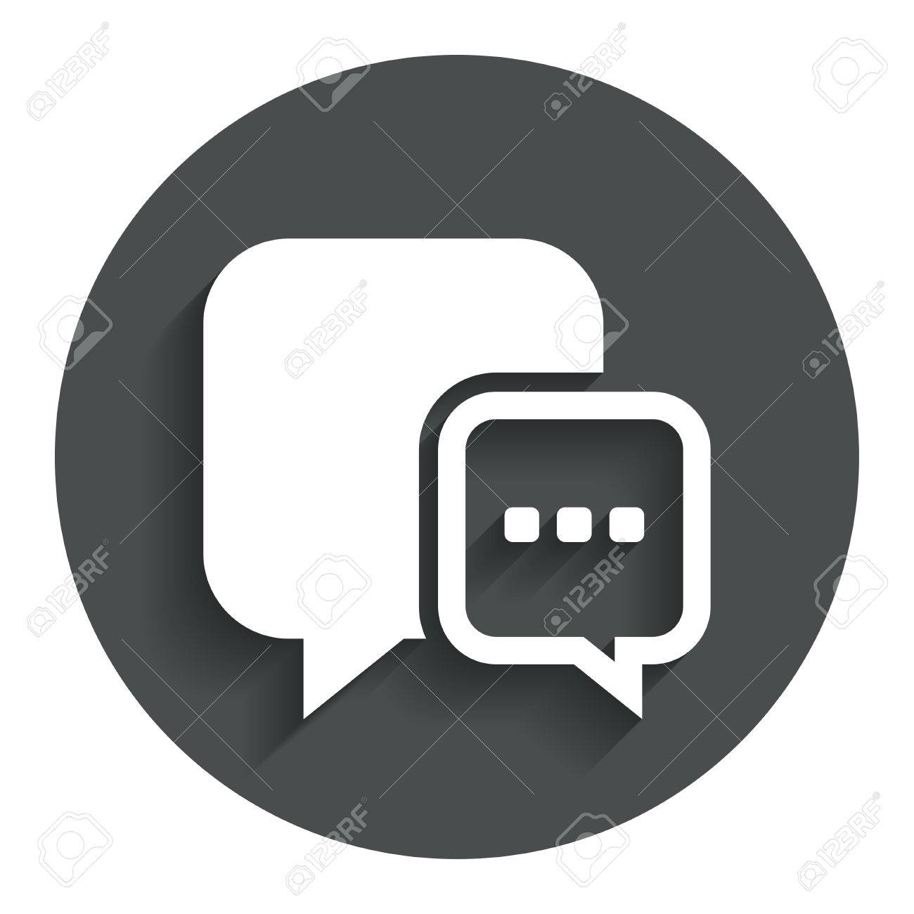 Chat sign icon speech bubble with three dots symbol speech bubble with three dots symbol communication chat bubble gray biocorpaavc