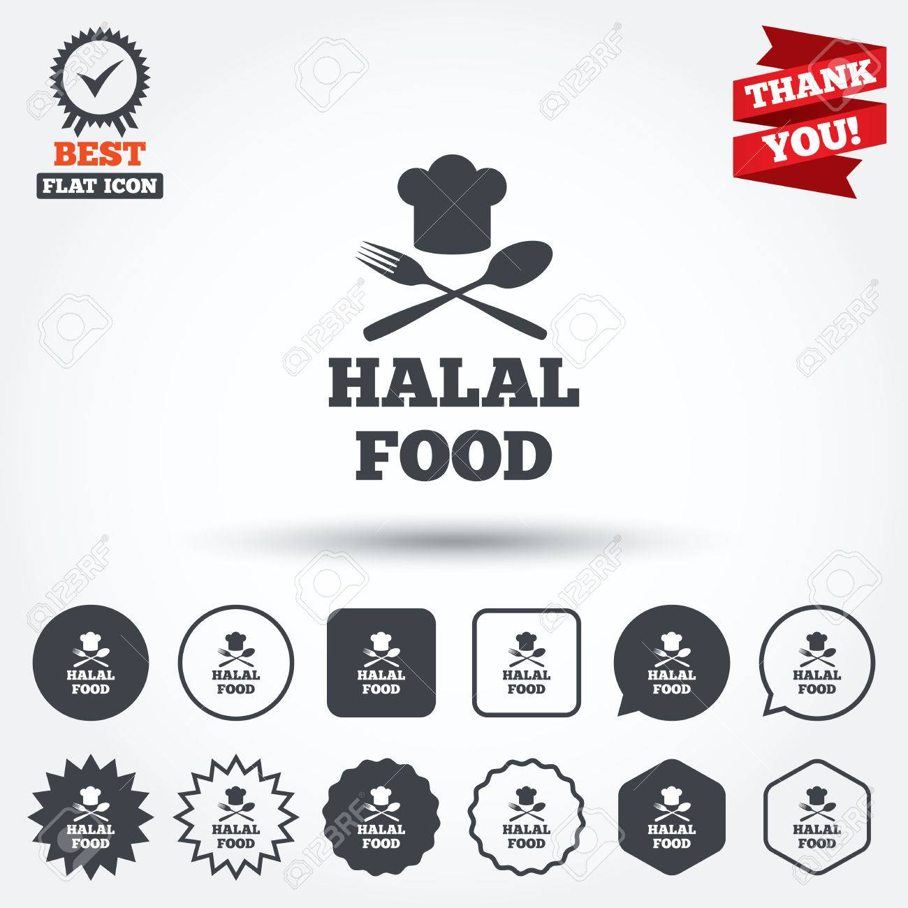 Halal food product sign icon chef hat with spoon and fork halal food product sign icon chef hat with spoon and fork natural muslims food buycottarizona