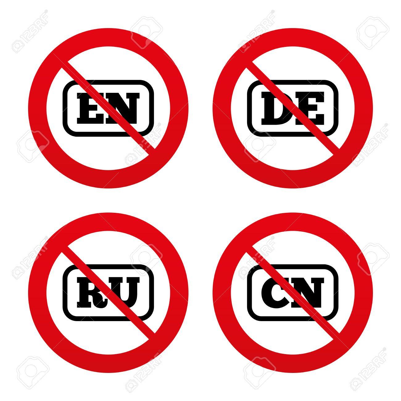 No ban or stop signs language icons en de ru and cn no ban or stop signs language icons en de ru and biocorpaavc