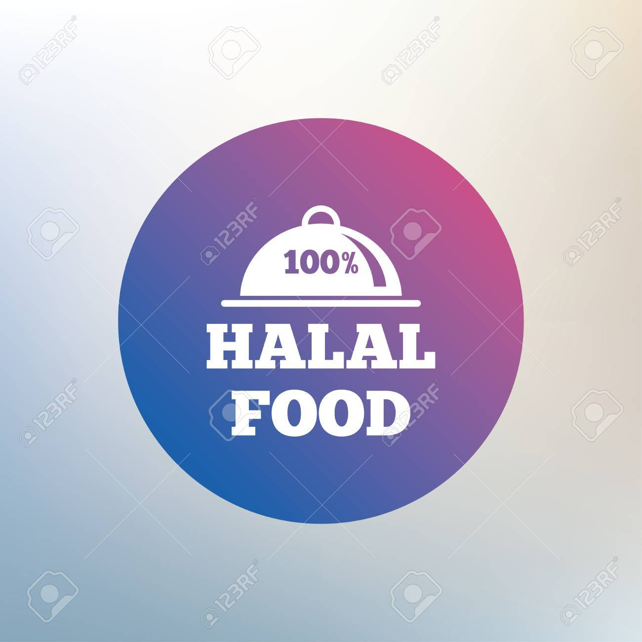 100 halal food product sign icon natural muslims food symbol 100 halal food product sign icon natural muslims food symbol icon on blurred buycottarizona