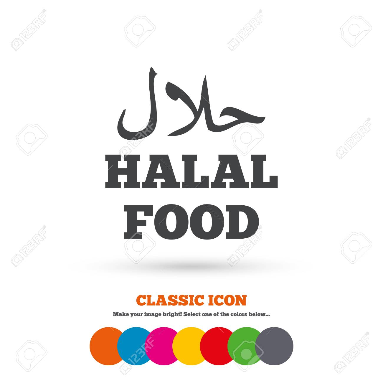 Halal Food Product Sign Icon Natural Muslims Food Symbol Classic