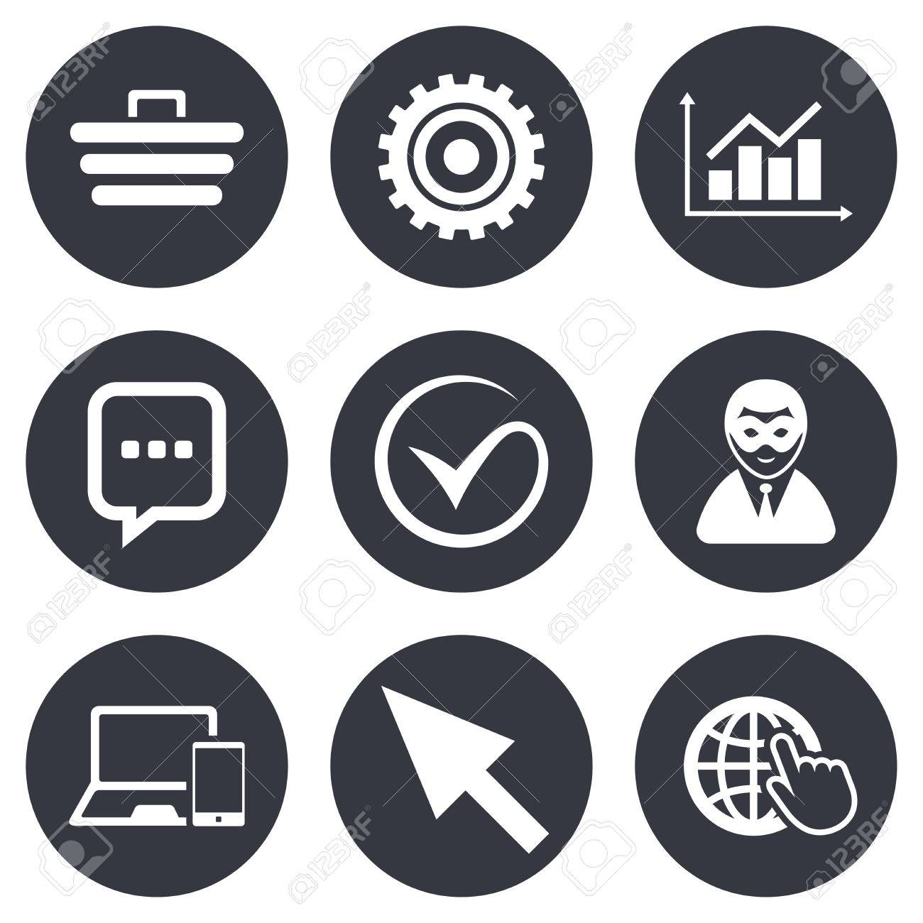 Internet seo icons tick online shopping and chart signs internet seo icons tick online shopping and chart signs anonymous user biocorpaavc
