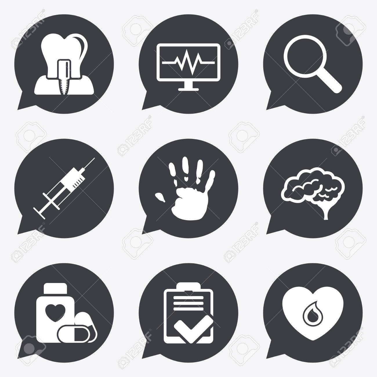 Medicine medical health and diagnosis icons blood syringe medicine medical health and diagnosis icons blood syringe injection and neurology signs biocorpaavc Gallery