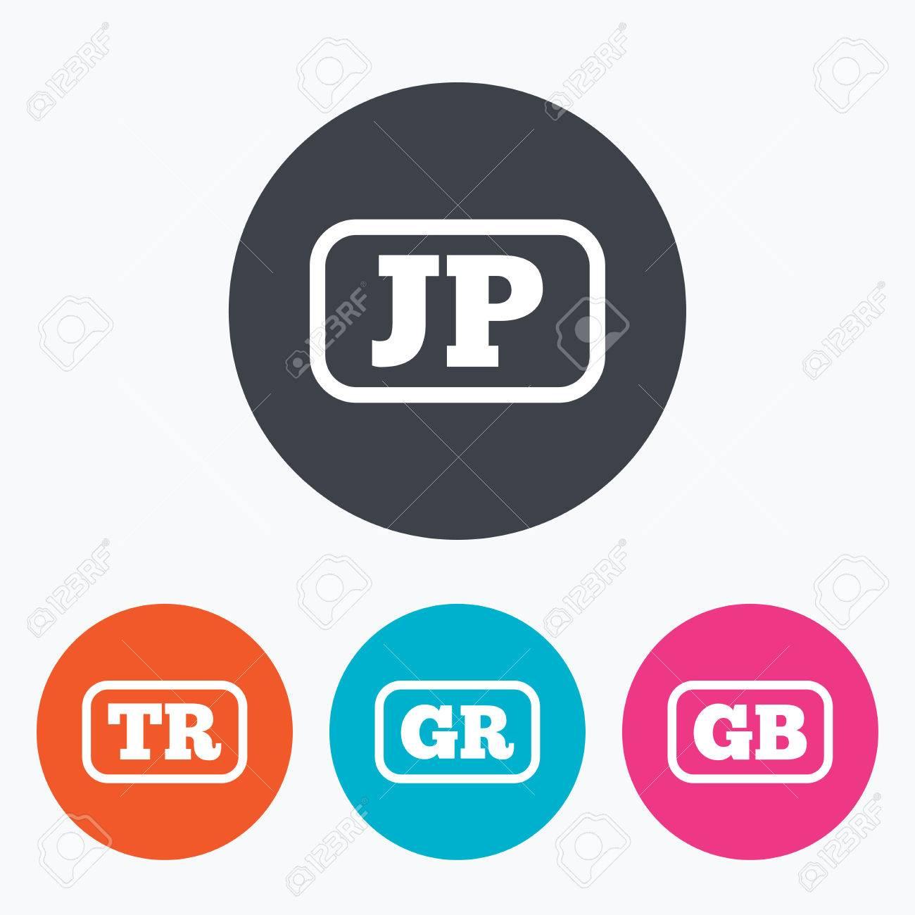 Sprache Symbole. JP, TR, GR Und GB Übersetzung Symbole. Japan, Der ...