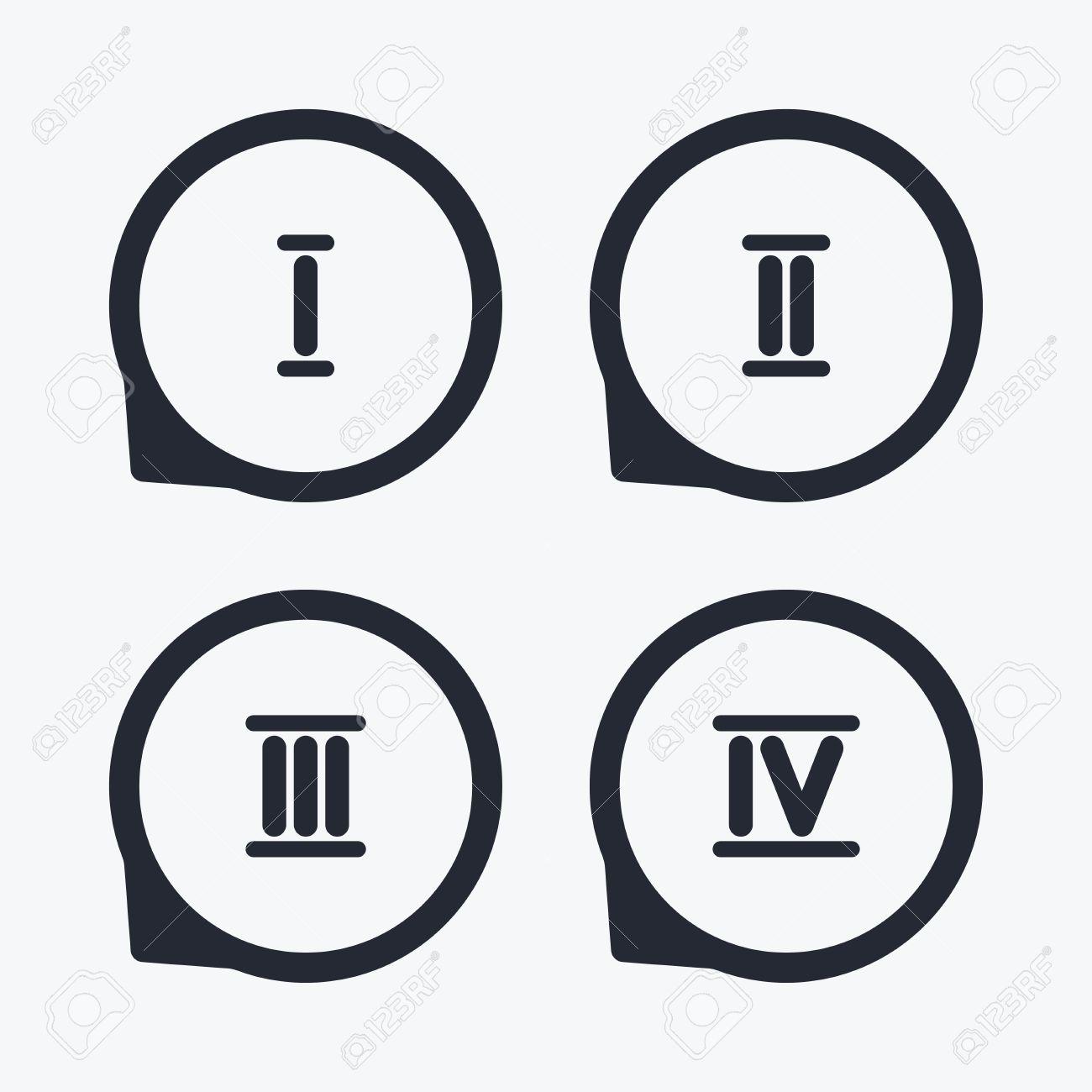 Chiffre Romain 4 icônes de chiffres romains. 1, 2, 3 et 4 caractères numériques