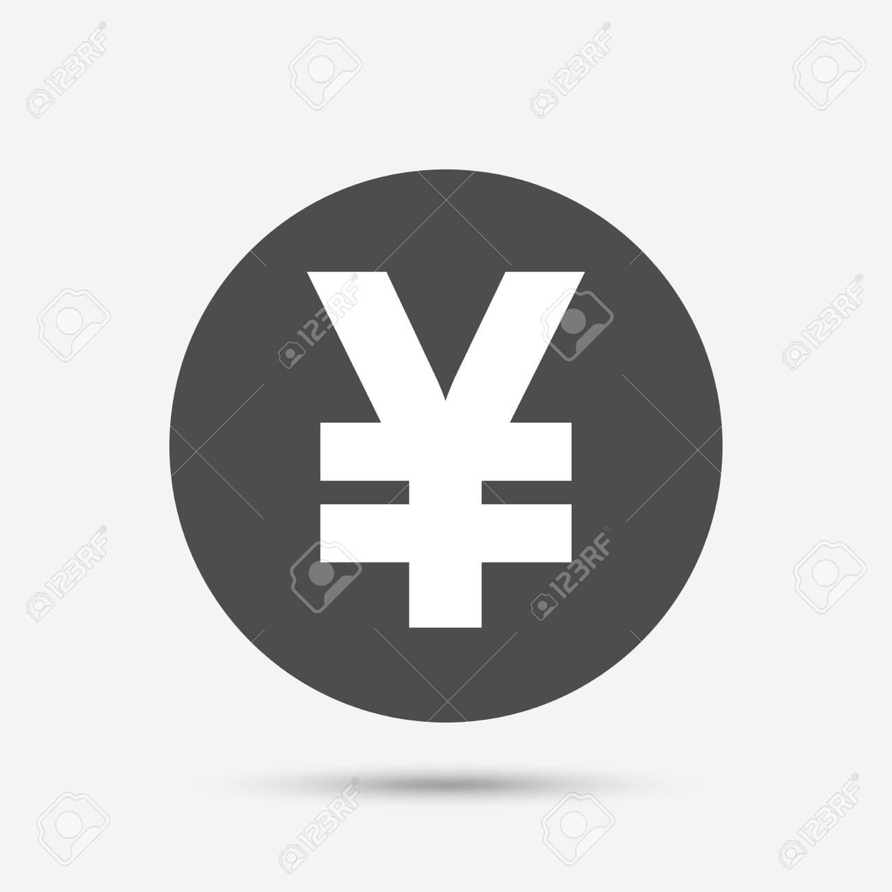 円記号アイコンです。円通貨記号...