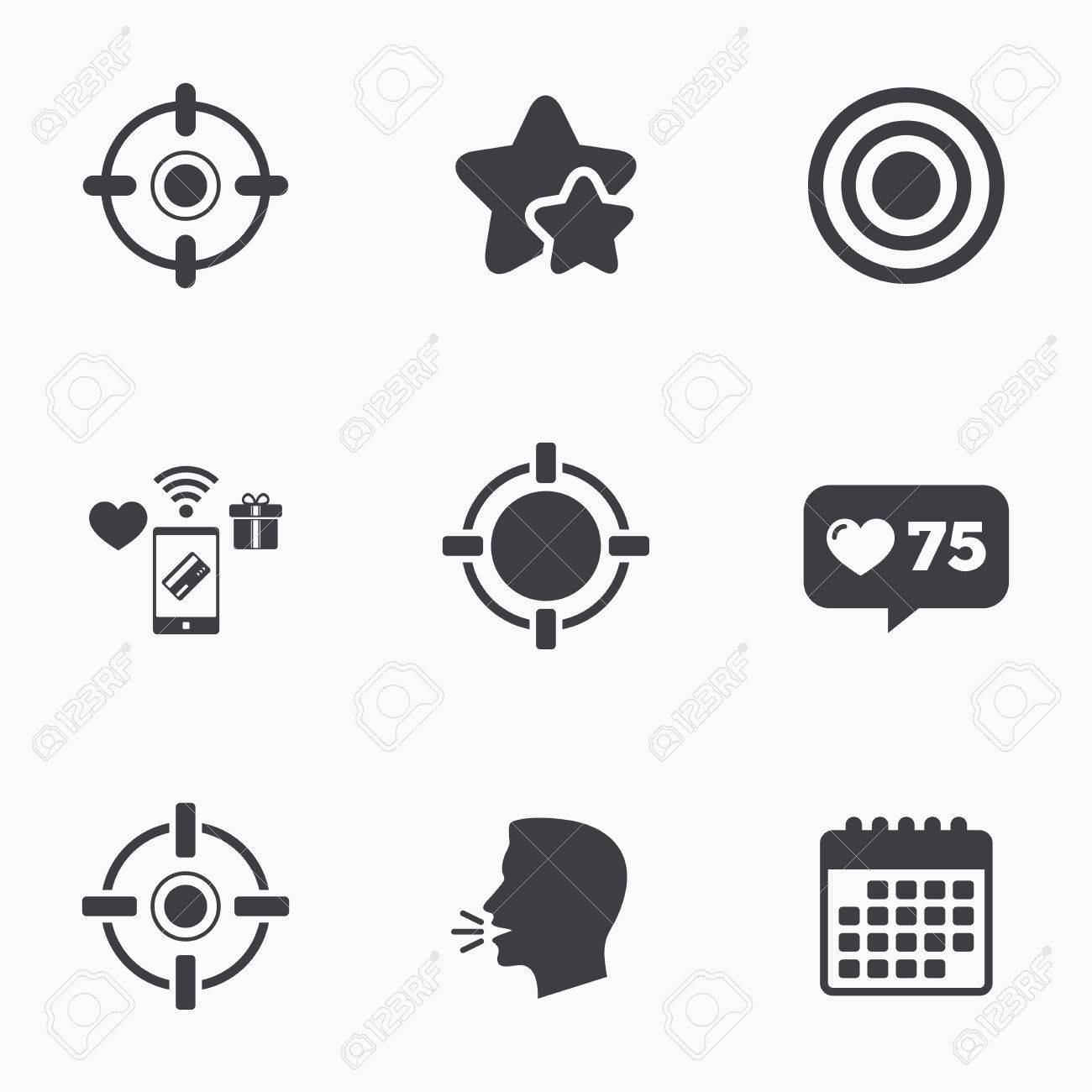 Crosshair icons target aim signs symbols weapon gun sights target aim signs symbols weapon gun sights for shooting range flat biocorpaavc Images