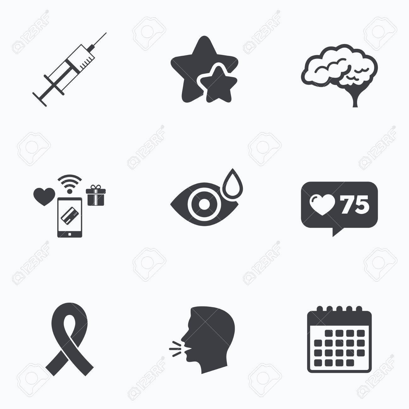 Cancer Brain symbol new photo