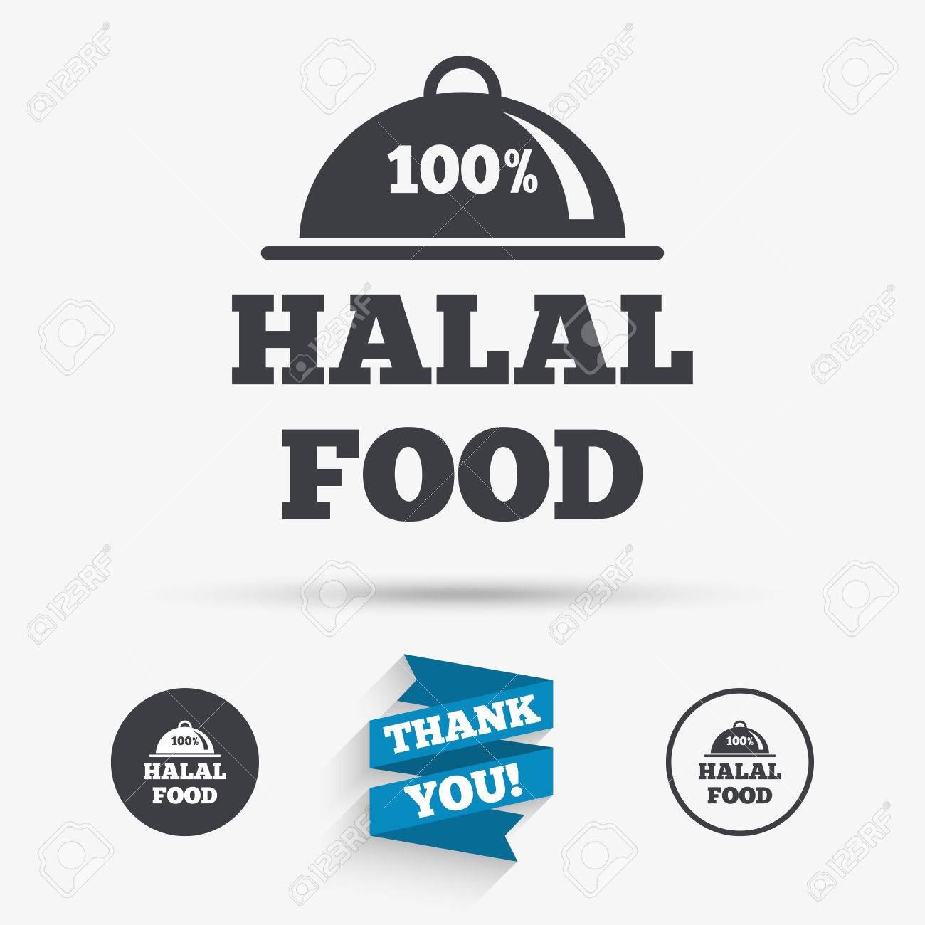 100 halal food product sign icon natural muslims food symbol 100 halal food product sign icon natural muslims food symbol flat icons buycottarizona