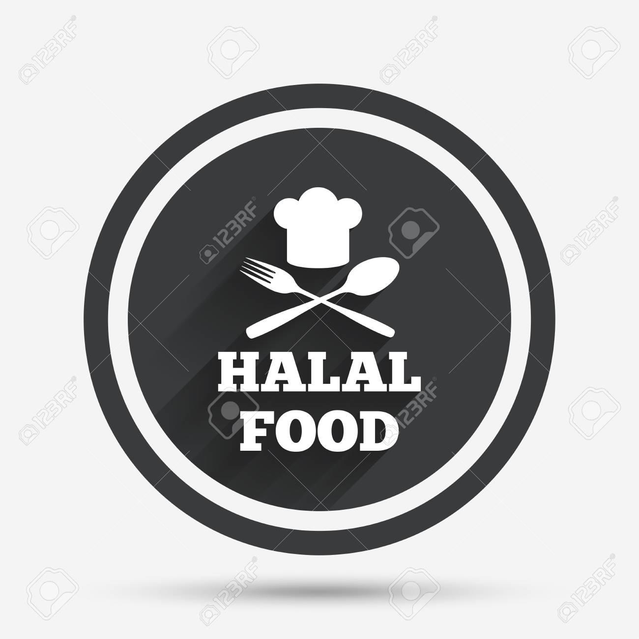 Halal symbol on food products gallery symbol and sign ideas halal food product sign icon chef hat with spoon and fork halal food product sign icon buycottarizona