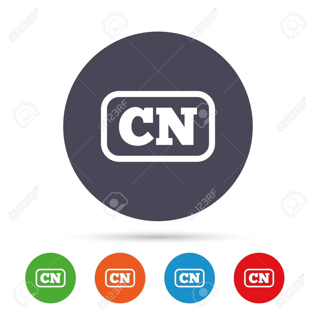 Chinese Language Sign Icon Cn China Translation Symbol With