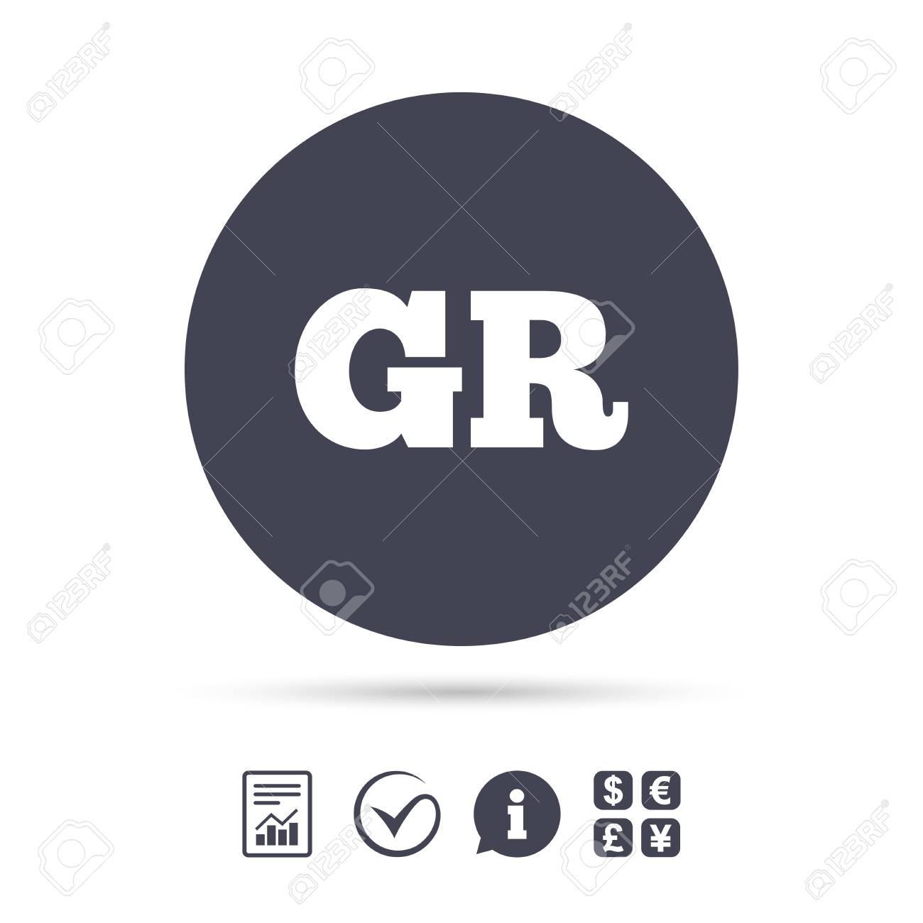 Greek Language Sign Icon Gr Greece Translation Symbol Report