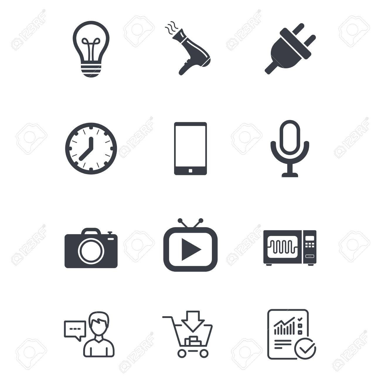 Home appliances, device icons  Electronics signs  Lamp, electrical