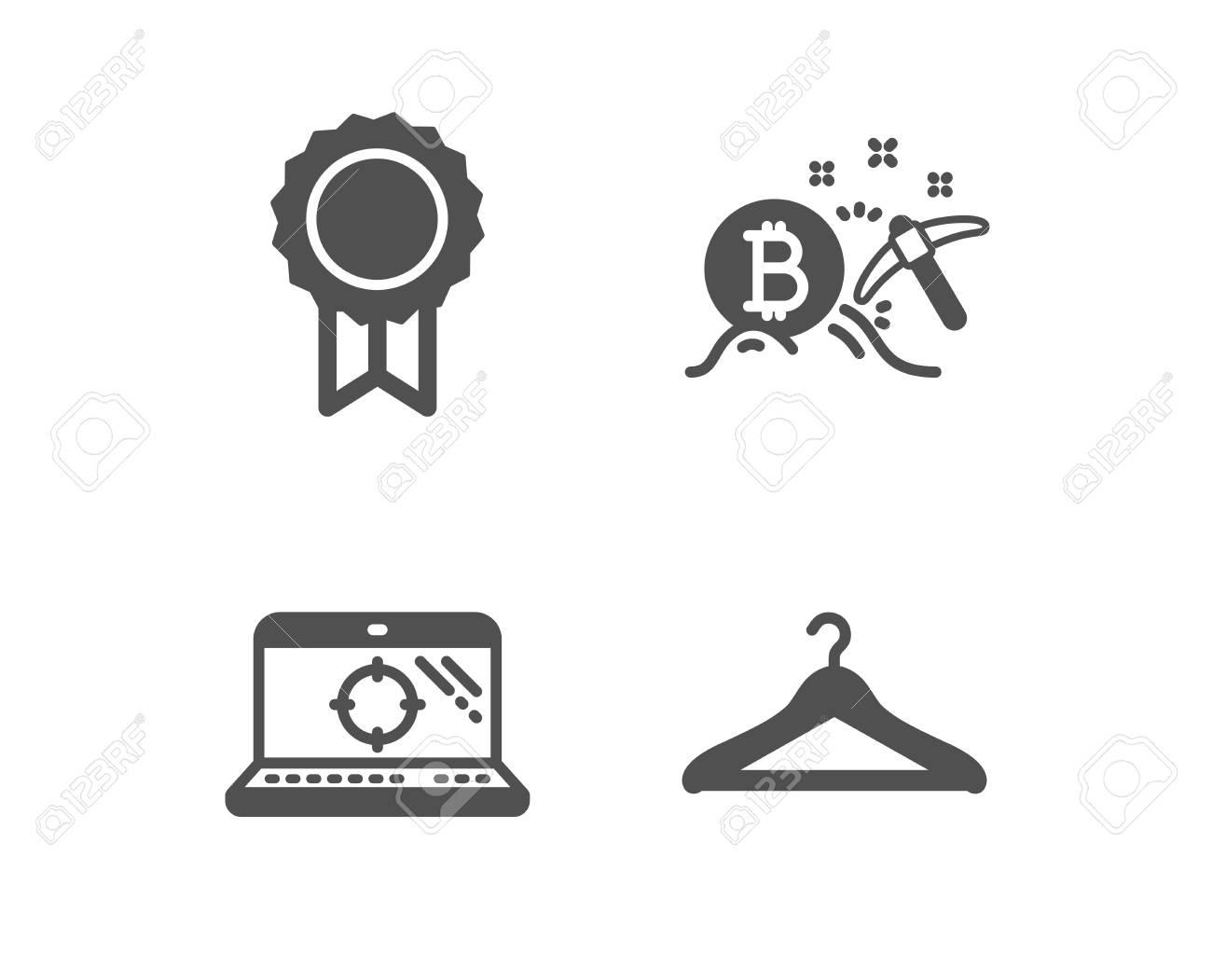 reward mine cryptocurrency