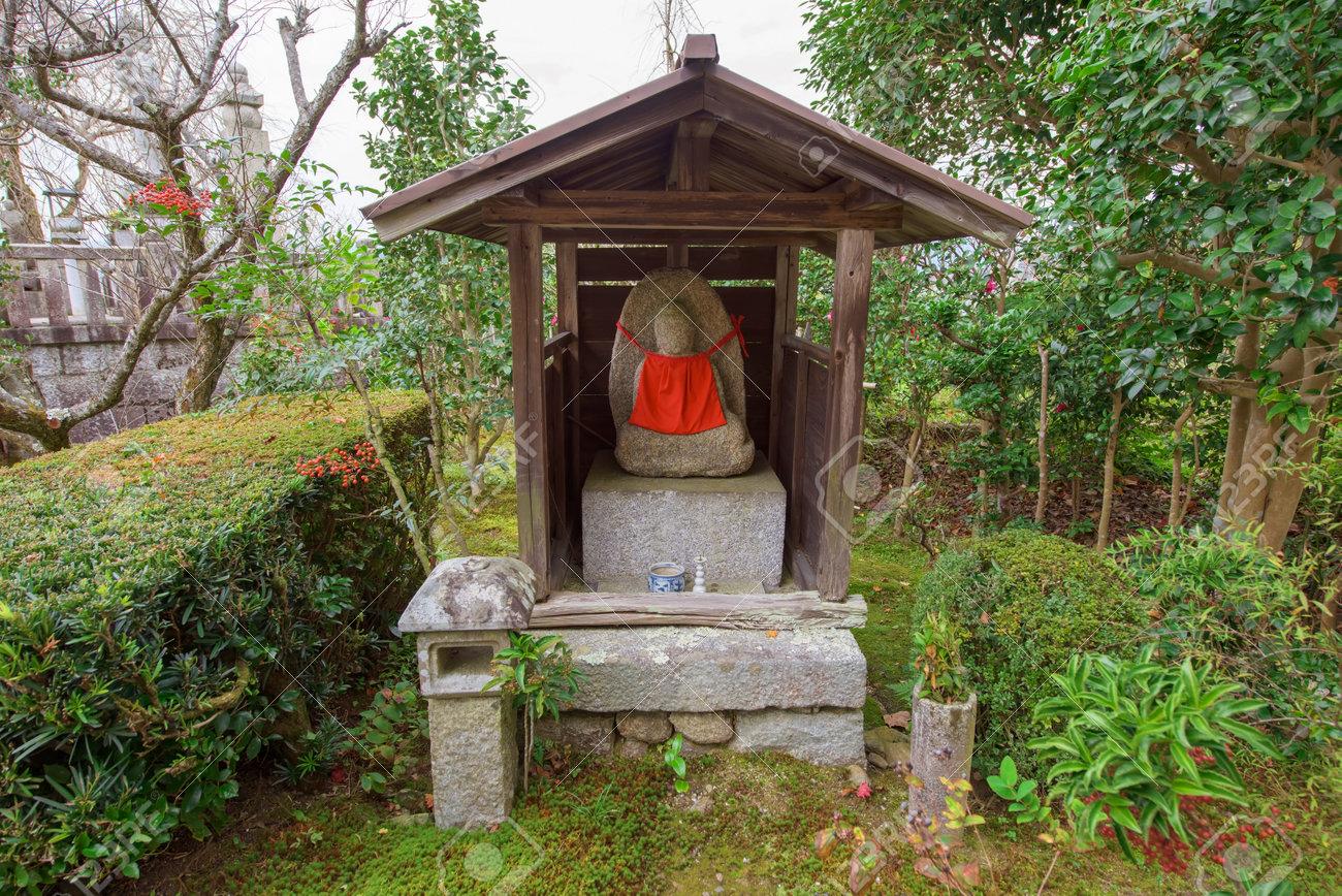 Buddha Statue In Enkoji Temple Garden Kyoto Japan Stock Photo