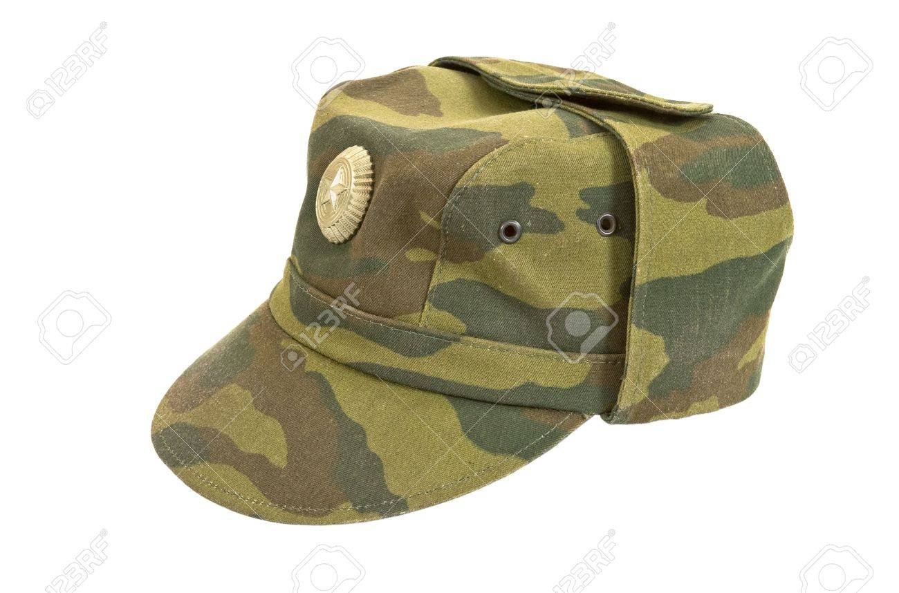 327014963 Russian Military Cap