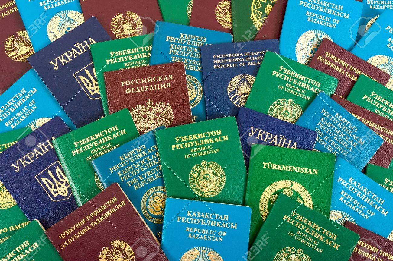 Different foreign passports as background - 19551146