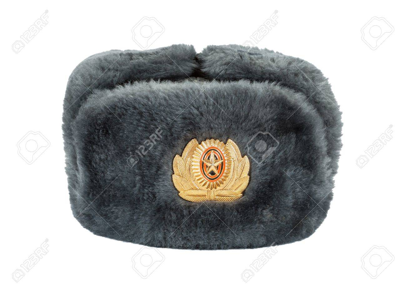 5bfb74f196908 Russian winter army hat isolated on white background Stock Photo - 19551094