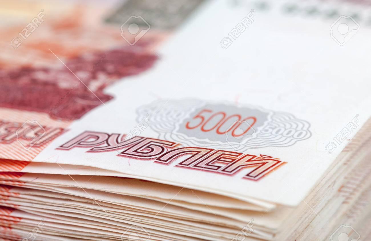 Pile of five thousands russian rubles bills closeup - 25208152