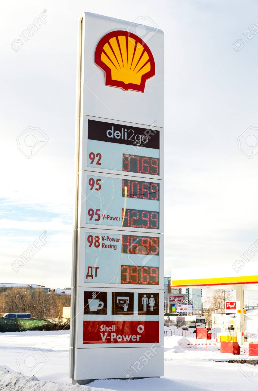 Gas Station Prices >> Samara Russia January 8 2018 Guide Sign Indicates The Price