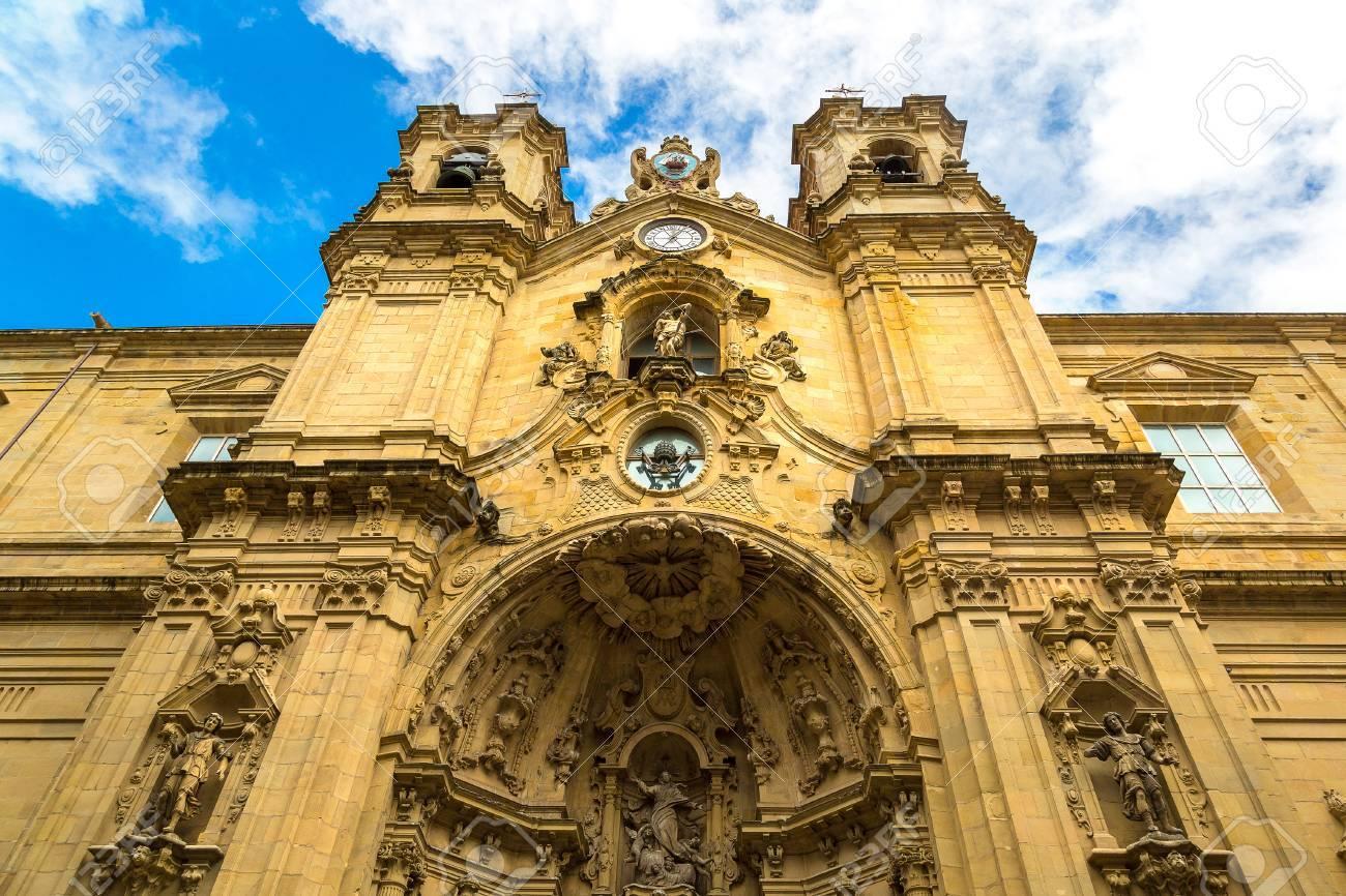 """Resultado de imagen de Basílica de Santa María del Coro"""""""