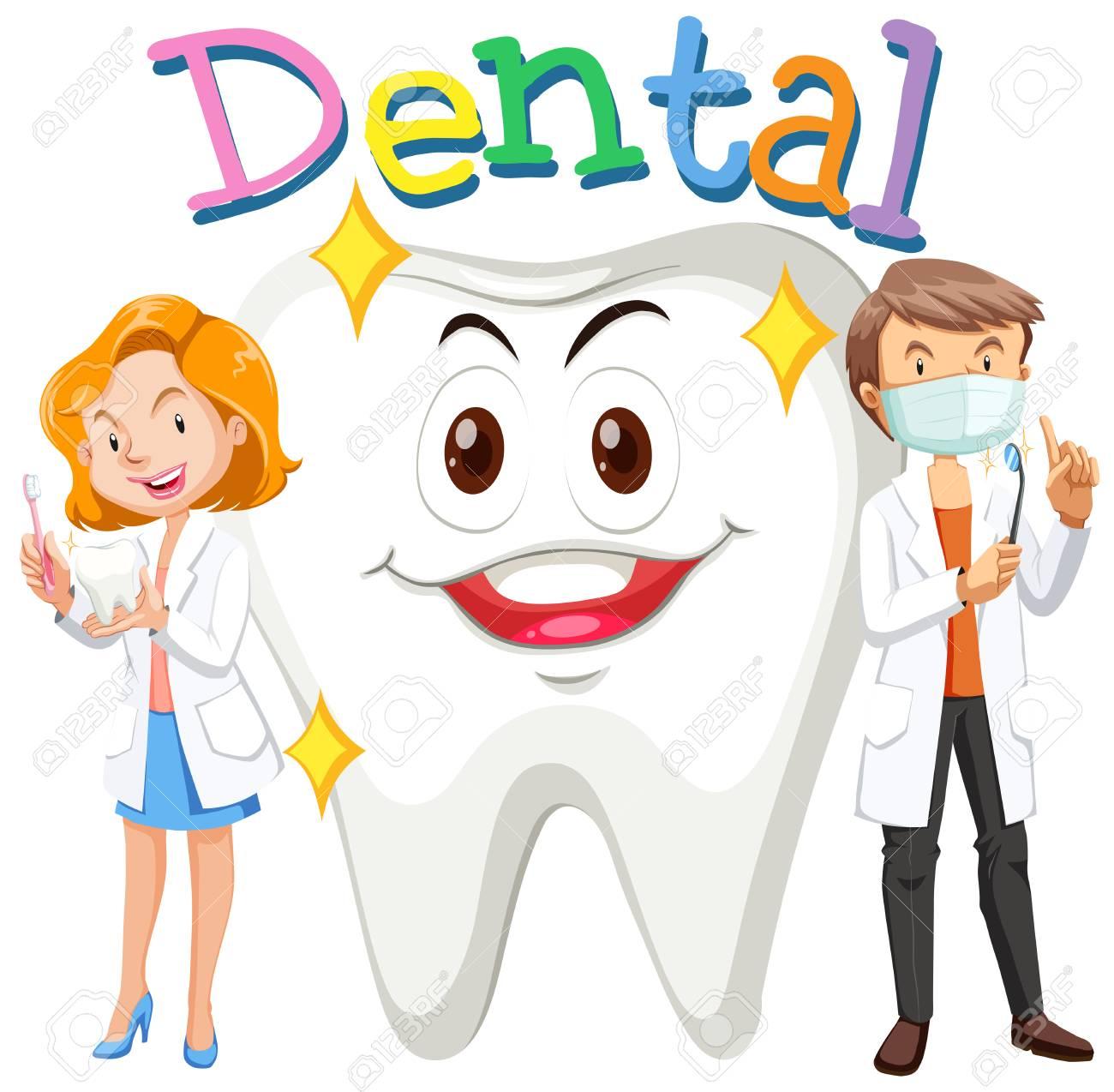 歯科医ときれいな歯イラストのイラスト素材ベクタ Image 55999291