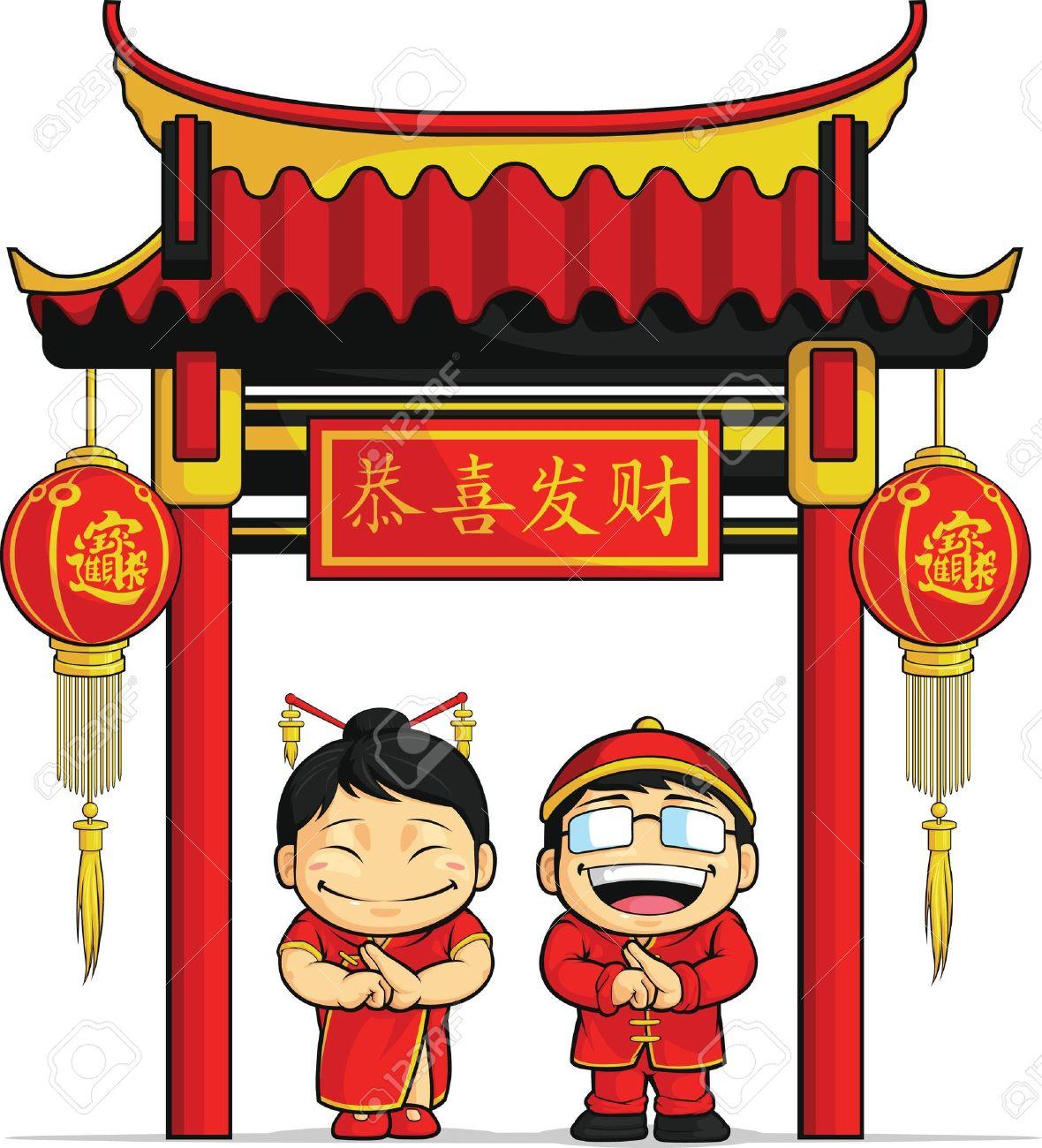 Dessin Animé De Garçon Et Fille De Voeux Du Nouvel An Chinois Clip
