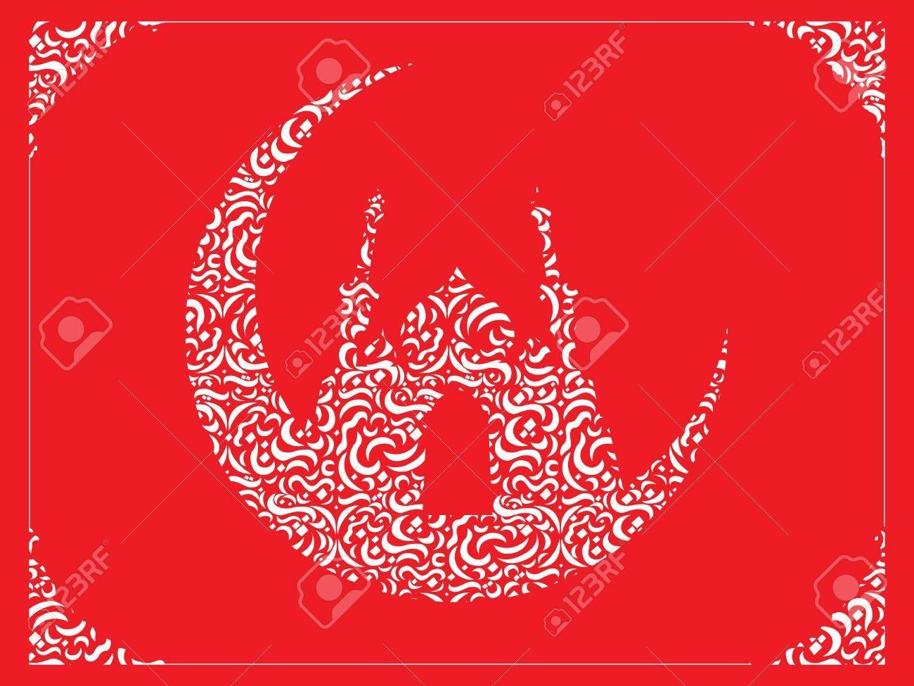 Ramadan Eid Mubarak Greeting Royalty Free Cliparts Vectors And