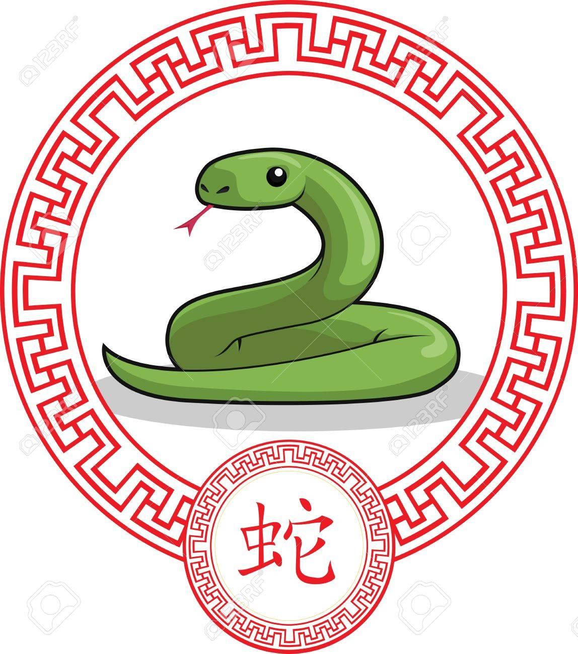 Chinese Zodiac Animal - Snake Stock Vector - 18758885