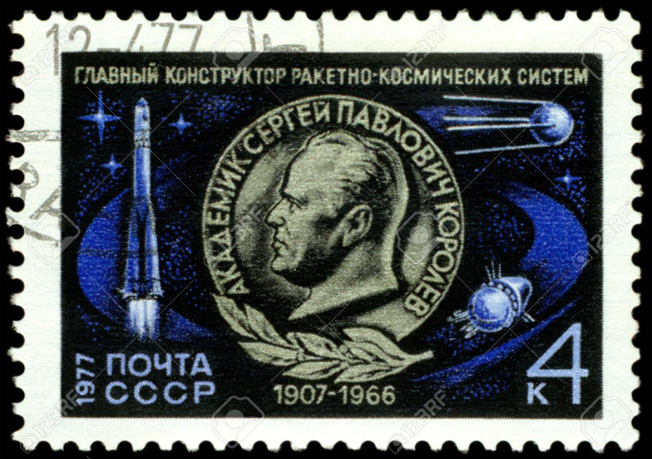 A post stamp printed in USSR  shows bas-relief of chief designer of spaces rockets S. P. Korolev, circa 1977. Stock Photo - 8243206