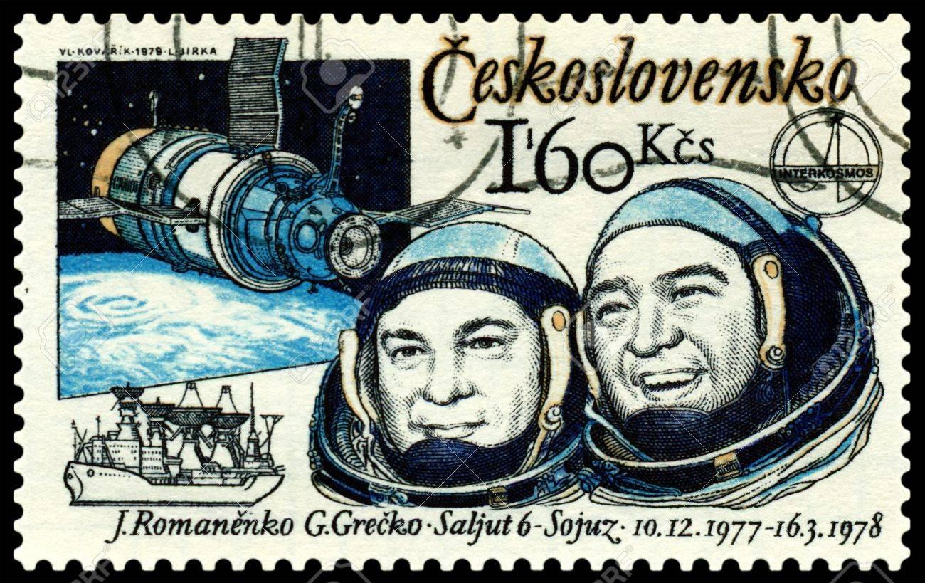チェコスロバキア - 1978 年頃: ...