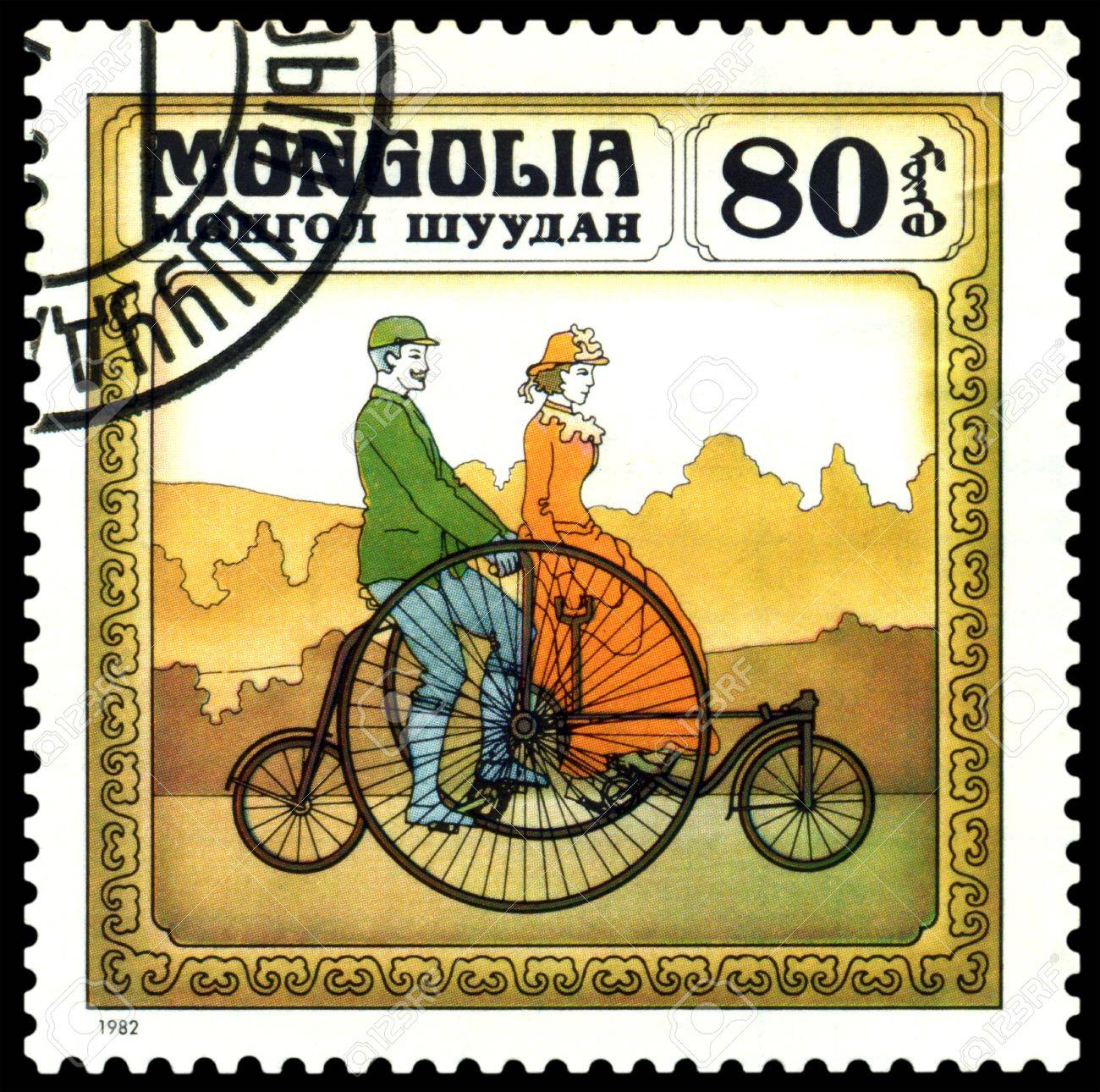 MONGOLIA - CIRCA 1982: A stamp  printed  in Mongolia shows  old-time  England bicycle  1870,  series  Historic  bicycle,  circa 1982 Stock Photo - 10101605