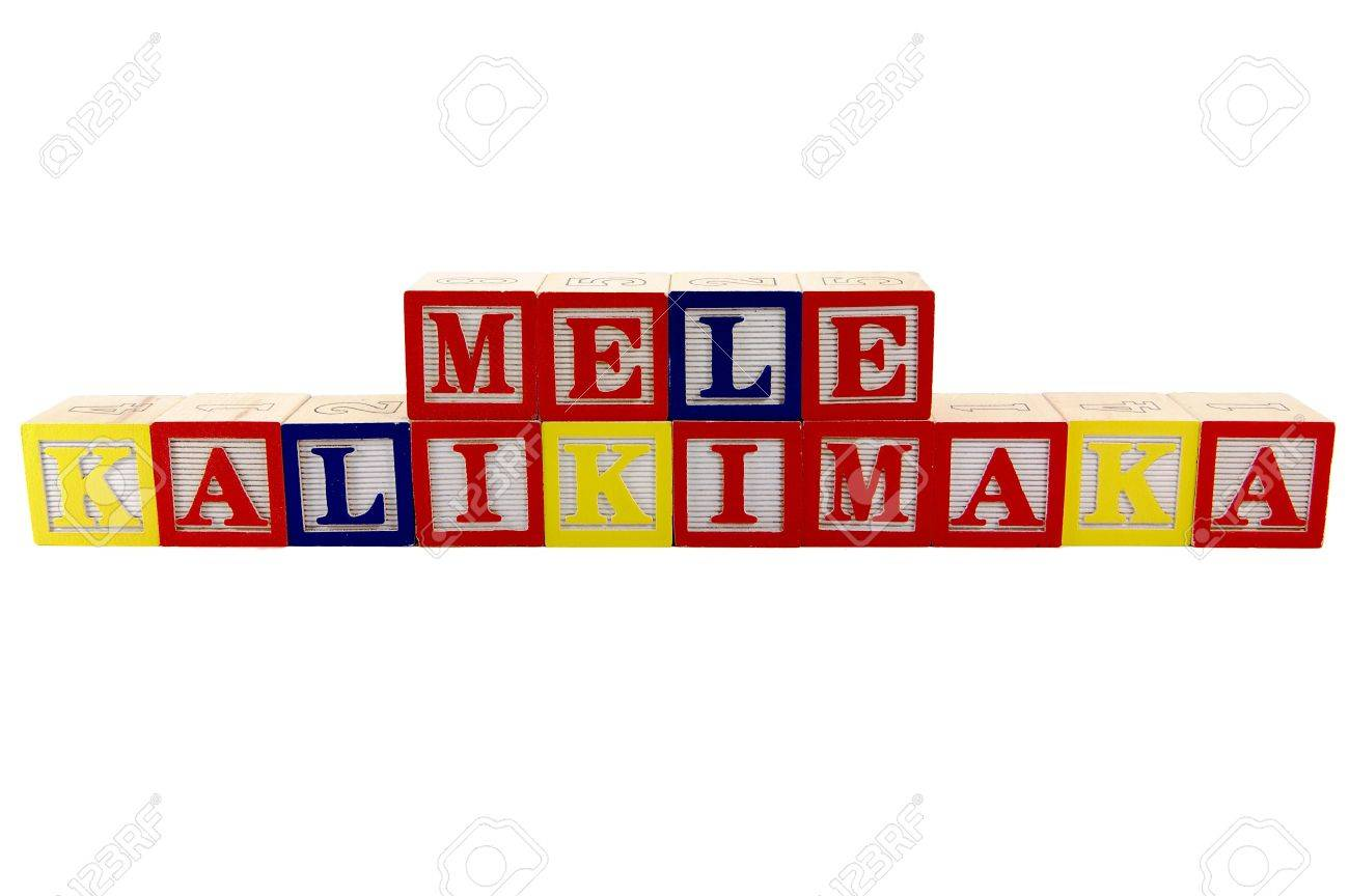 Merry Christmas In Hawaiian.Green Red And Blue Wood Toy Alphabet Blocks Spelling Mele Kalikimaka